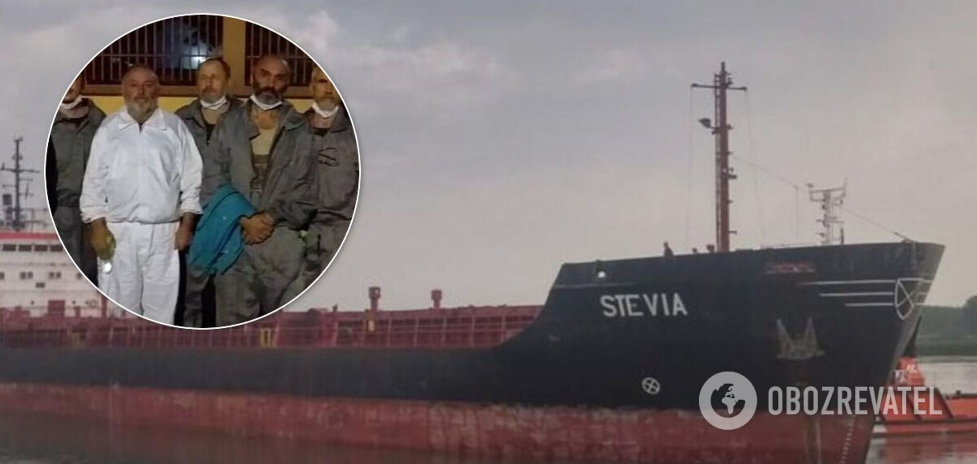 Моряки з судна Stevia повернуться в Україну
