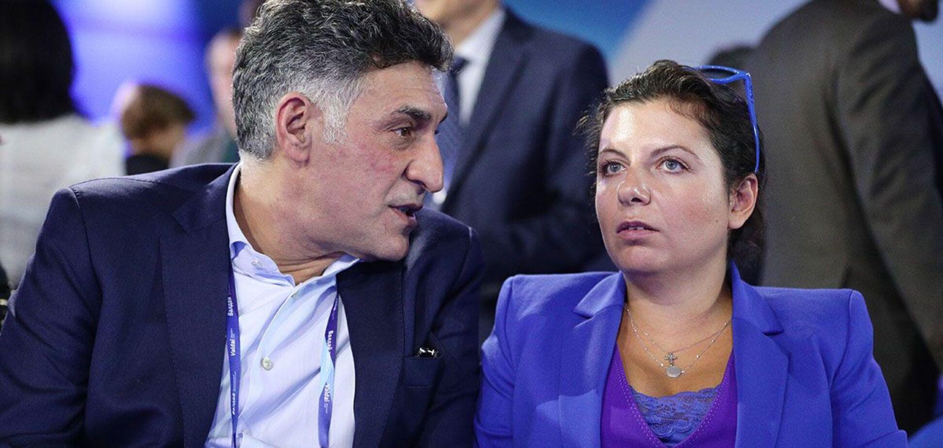 Кеосаян і Симоньян