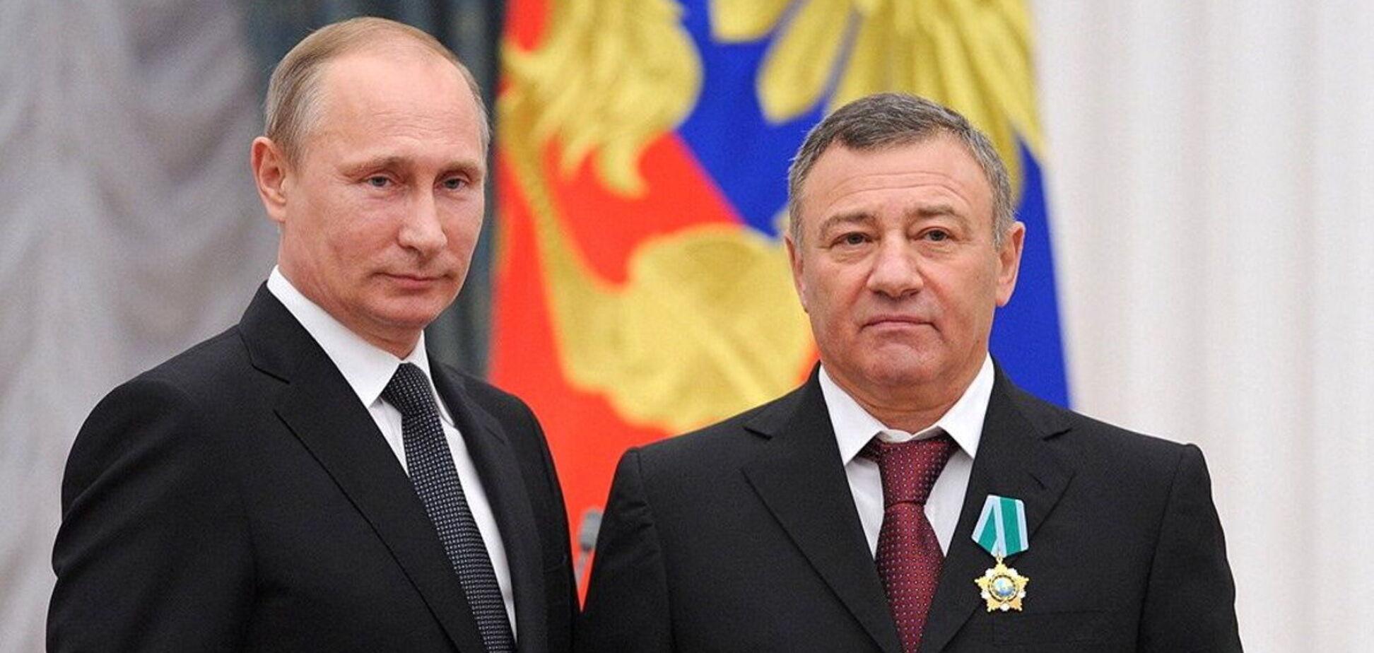 Путін і Ротенберг