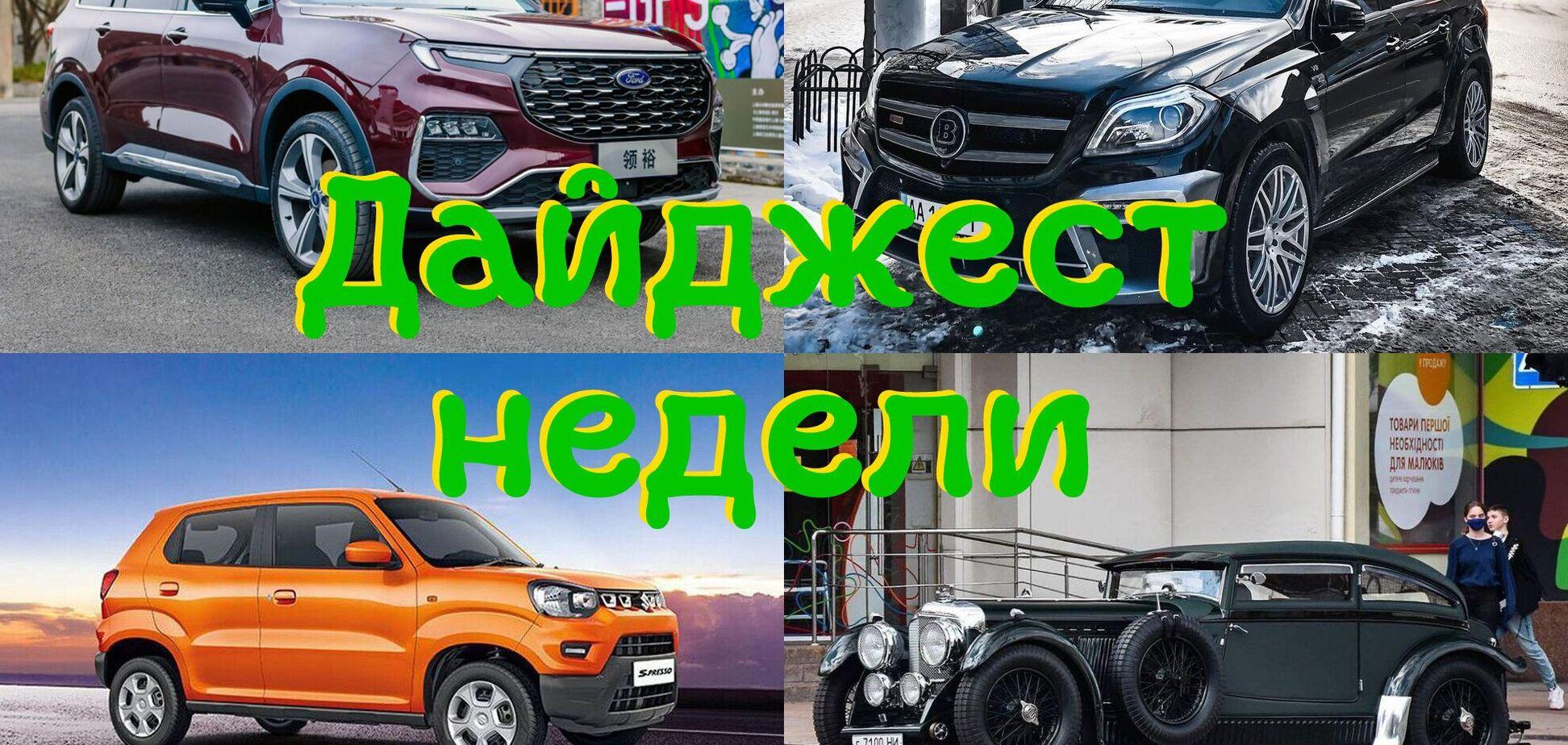 Лимузин Байдена, возвращение техосмотра и ГБО без газа: главное за неделю