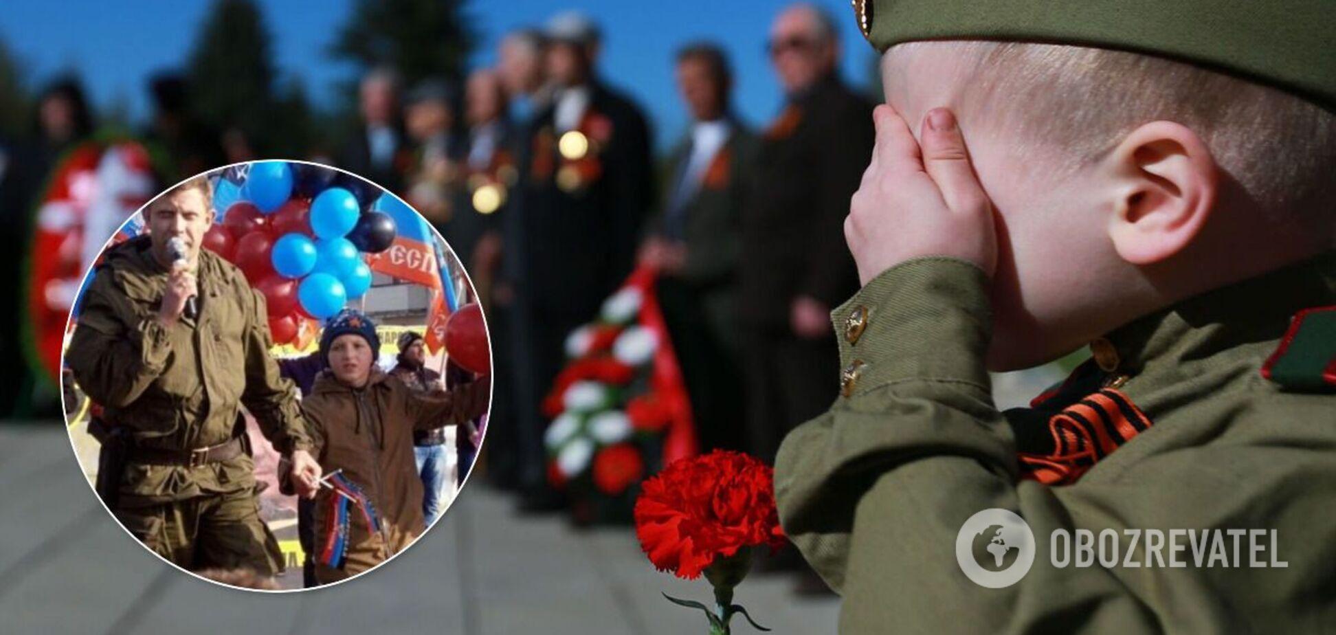 Кремль перетворює Донбас у 'отруйний пиріжок'