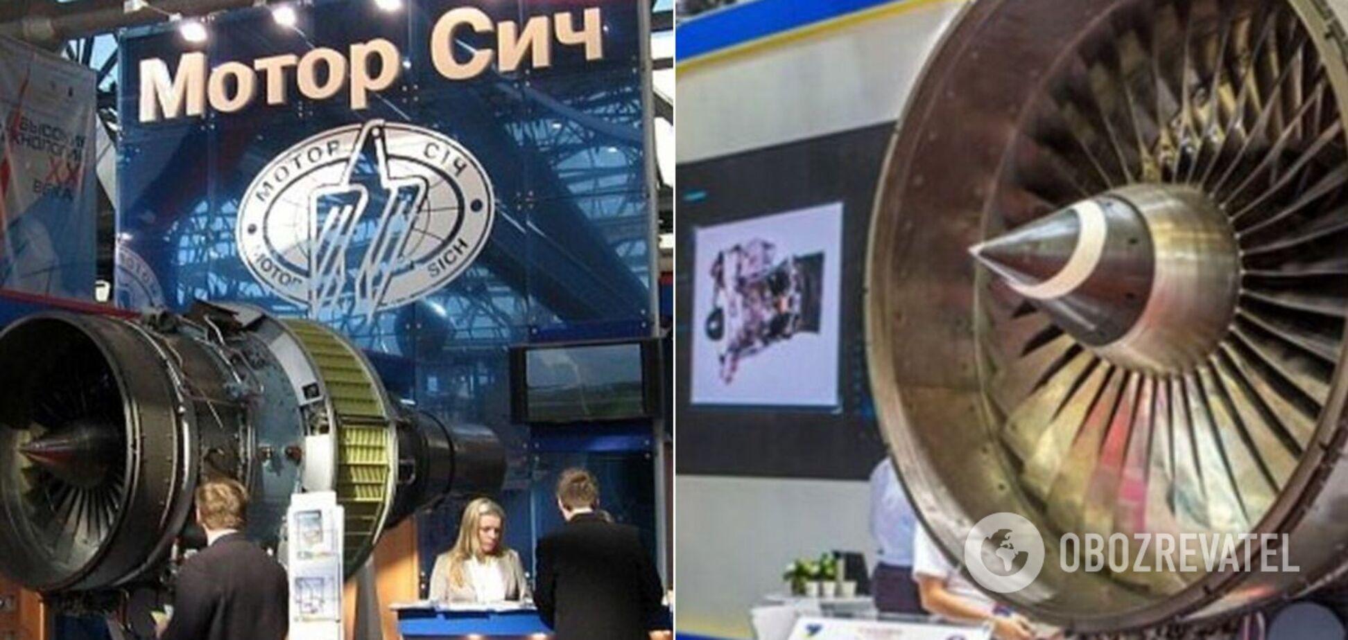 У DCH прокоментували санкції України проти китайського акціонера 'Мотор Січ' Skyrizon