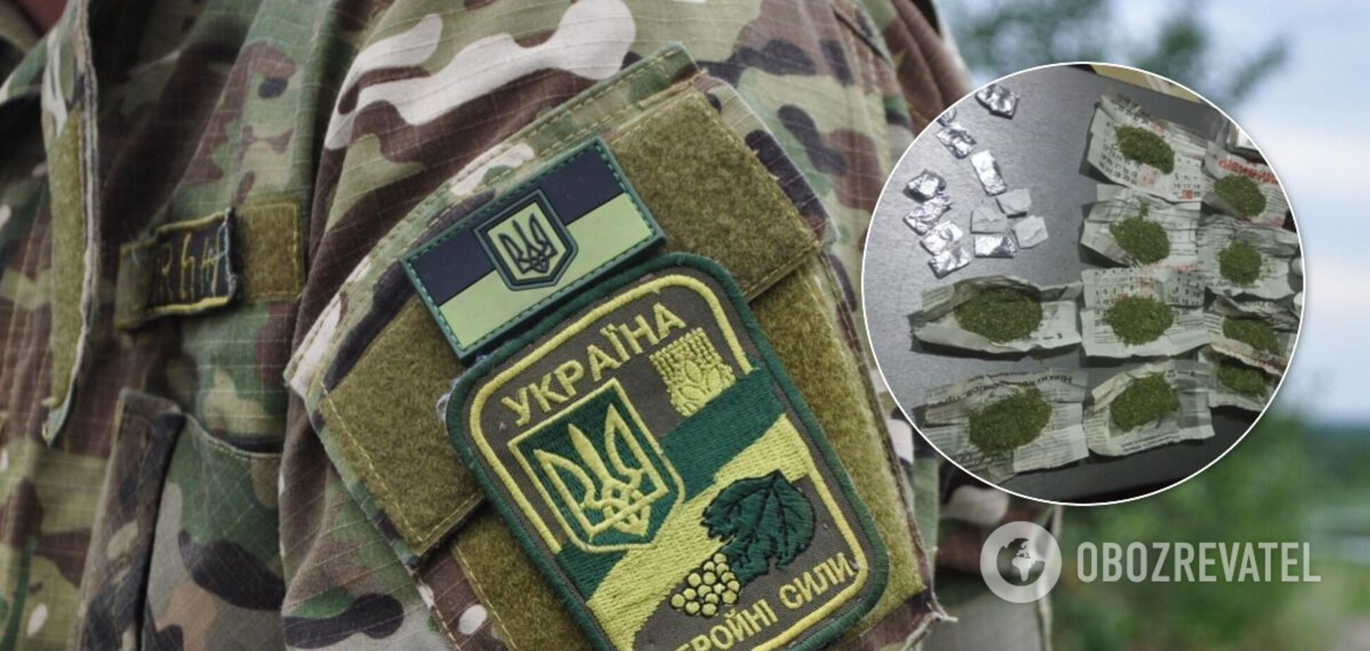 У Житомирі затримали десантника за торгівлю наркотиками: йому загрожує до 10 років в'язниці