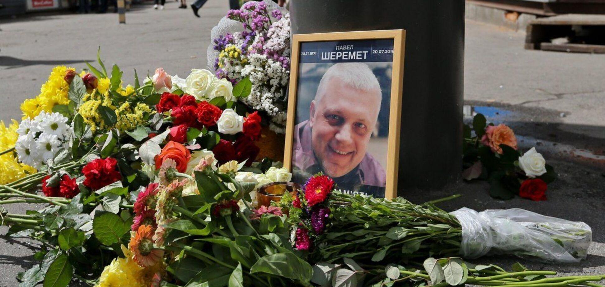По словам сестры, Шеремета убили 'не простые смертные'
