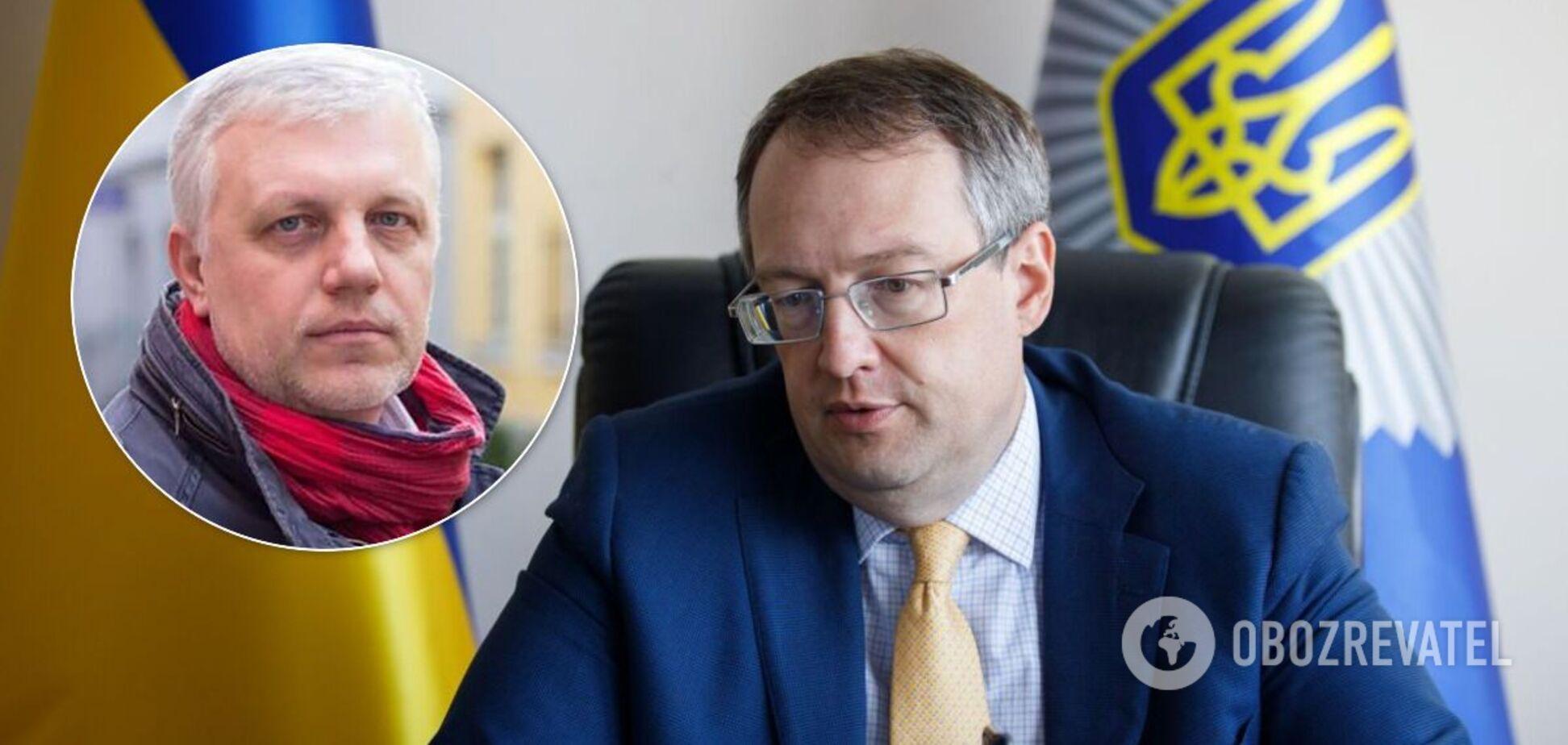 Геращенко рассказал, что будет с подозреваемыми в убийстве Шеремета
