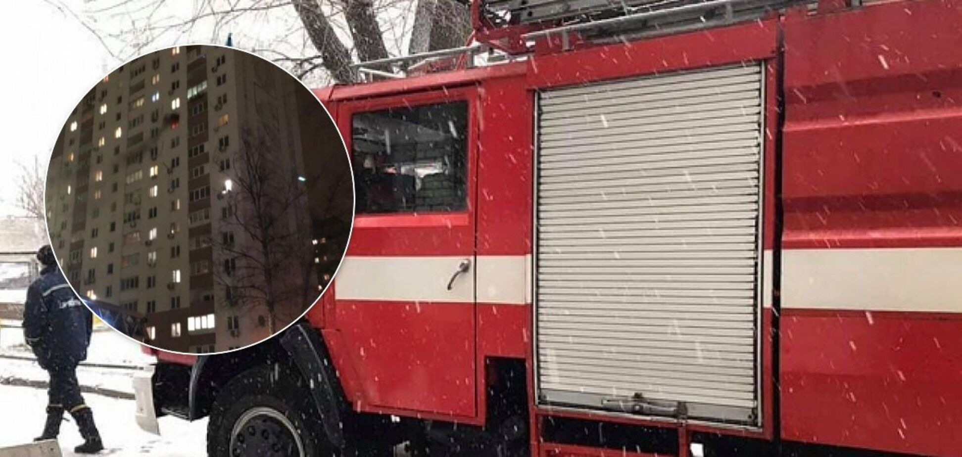 В Киеве в сгоревшей квартире нашли тело с ножевыми ранами. Фото