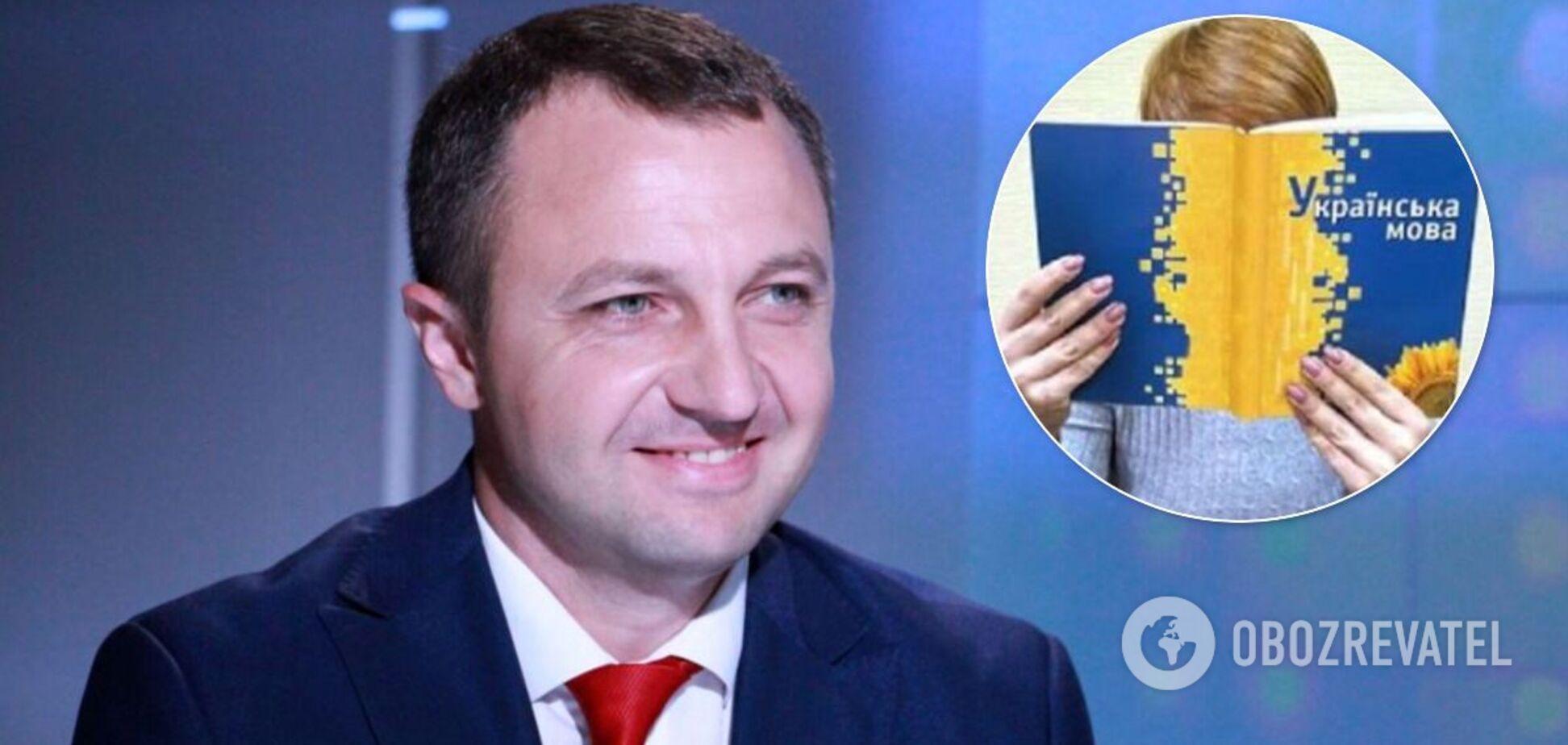 З'явилися деталі про іспит з української мови для держслужбовців