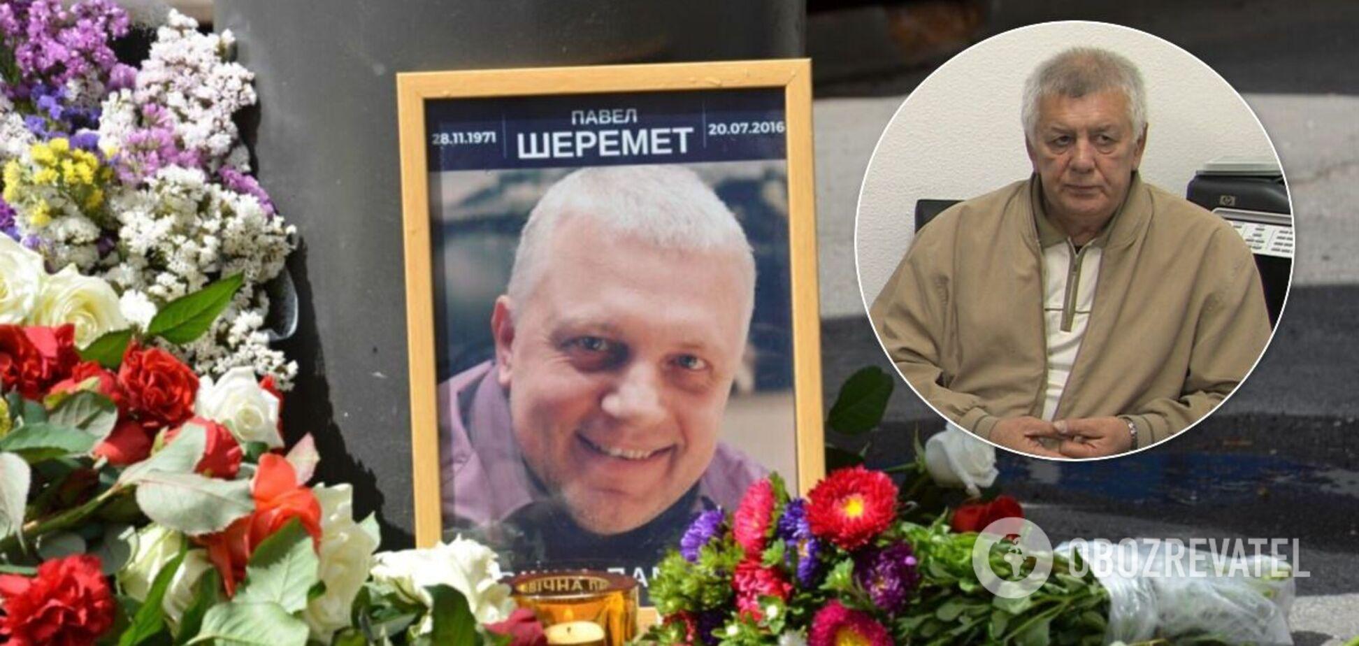 Павло Шеремет і Олег Алкаєв