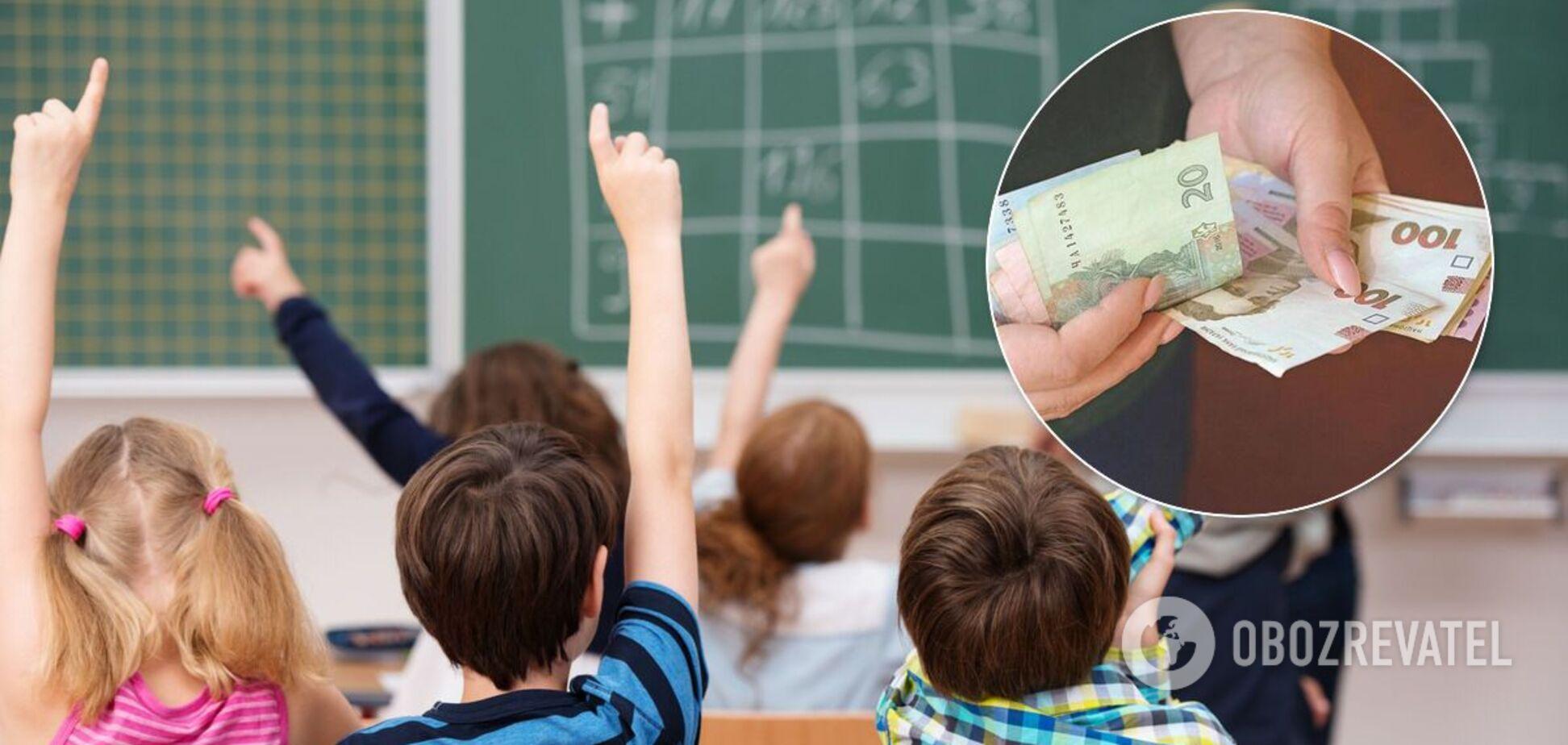 Учительку засудили за привласнені гроші школярів