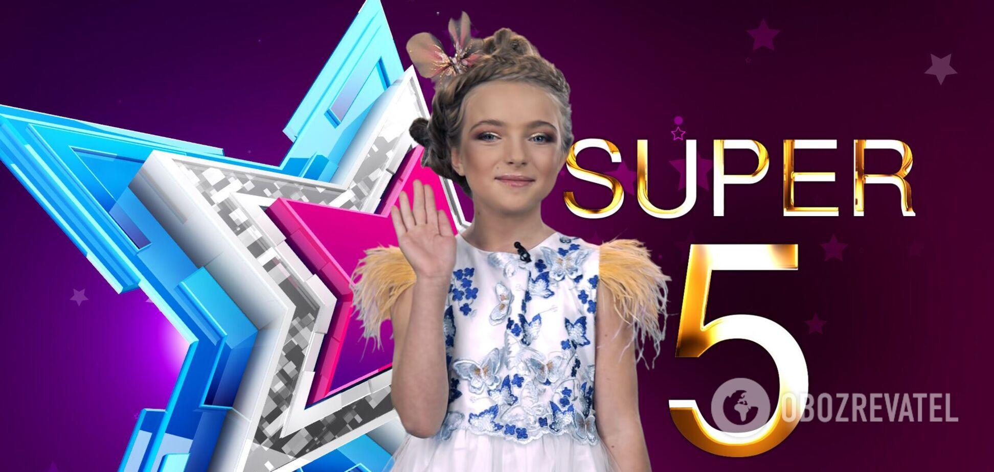 Super 5! з Євою Plum | 23
