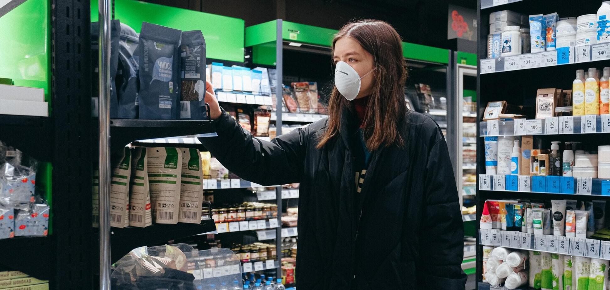Супермаркет в карантин