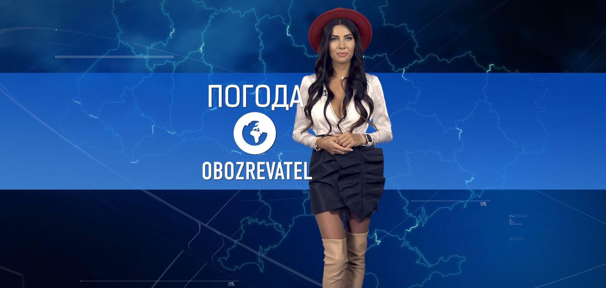 Прогноз погоди в Україні на суботу 2 січня, з Алісою Мярковською
