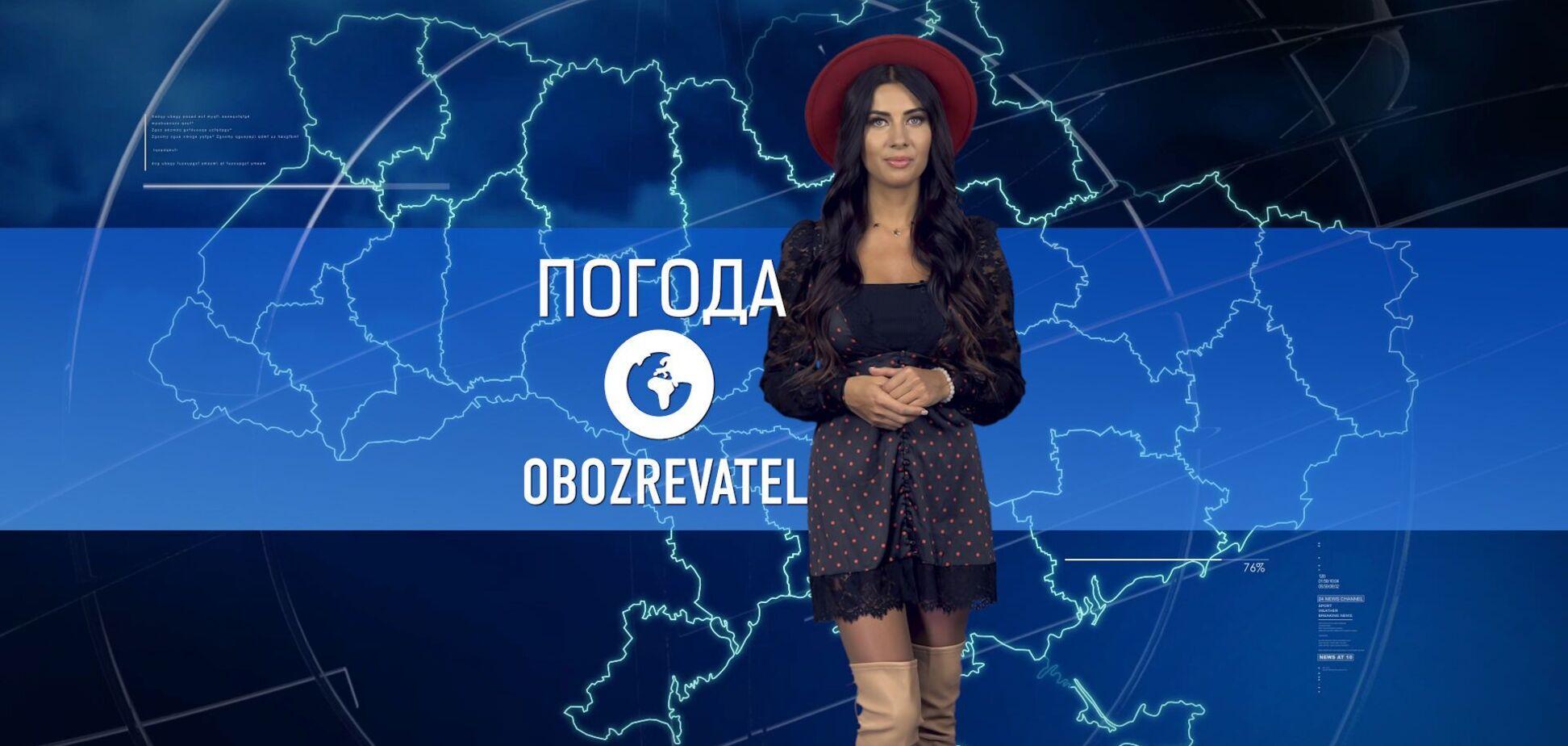 Прогноз погоди в Україні на неділю 3 січня, з Алісою Мярковською