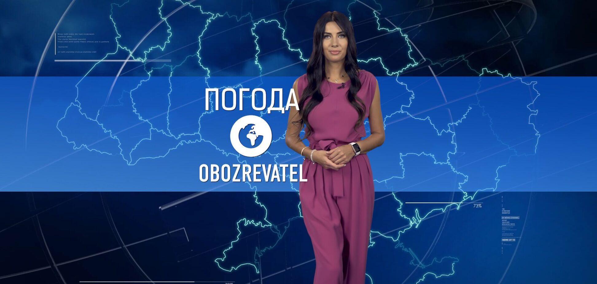 Прогноз погоди в Україні на понеділок 4 січня, з Алісою Мярковською