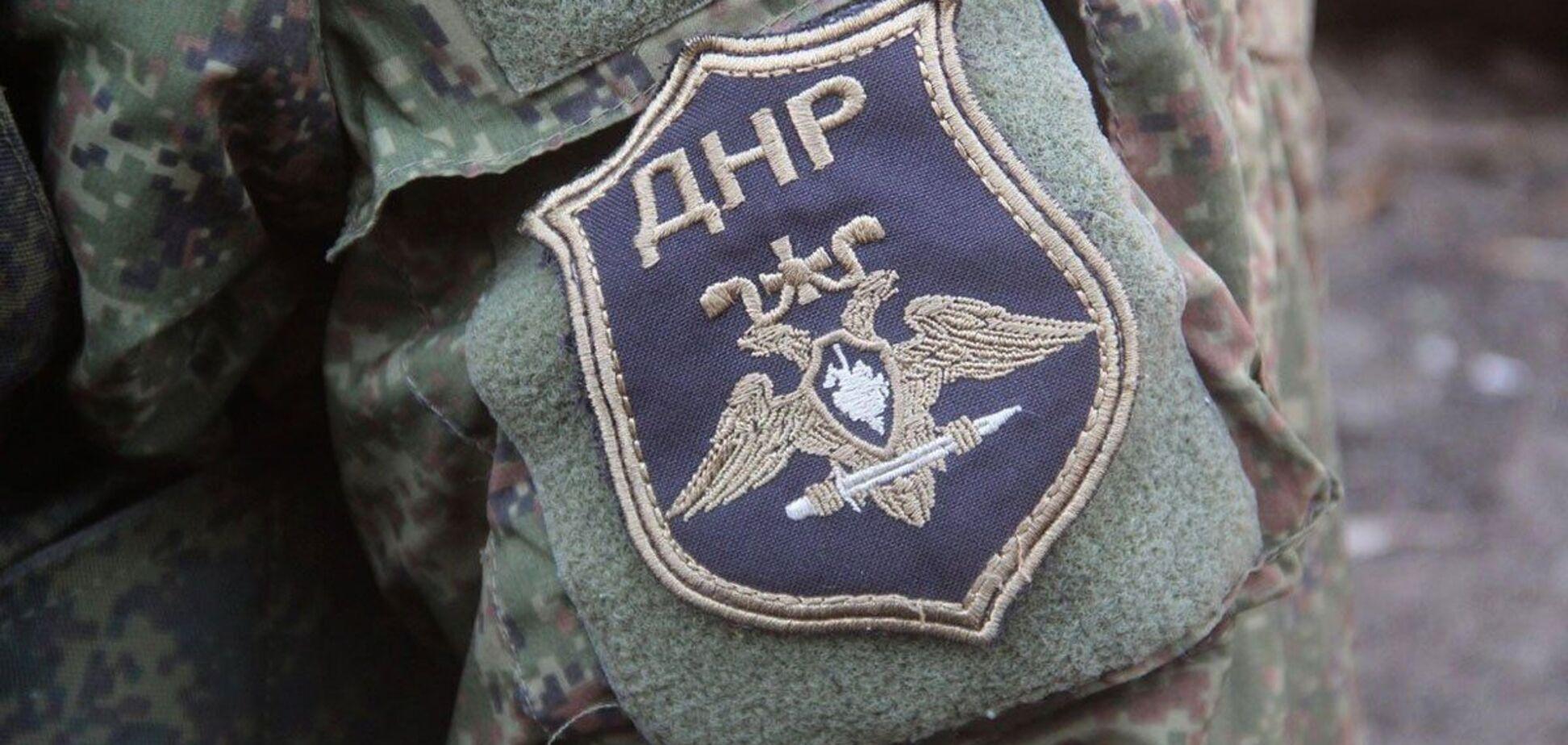 Террорист 'ДНР'
