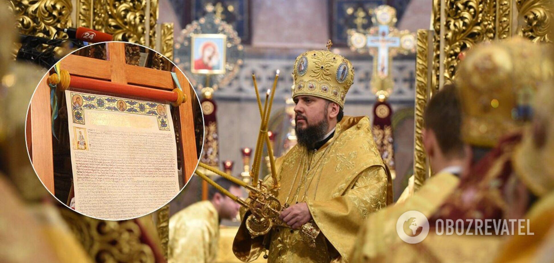 Митрополит Драбинко заявив про 'гібридне визнання' ПЦУ