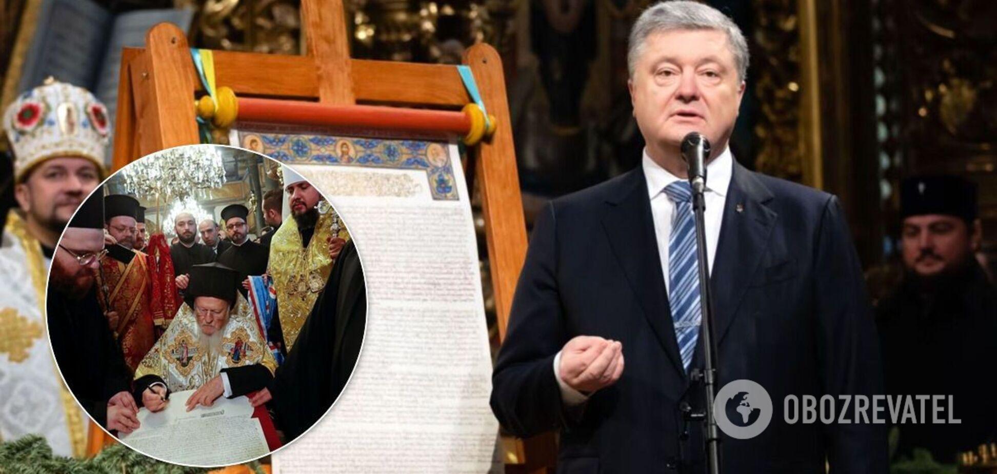 Порошенко поздравил украинцев со второй годовщиной подписания Томоса. Исторические фото