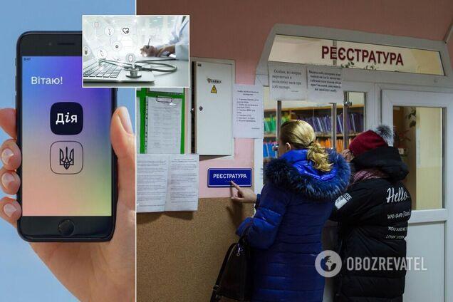 В Украине планируют ввести электронный кабинет пациента