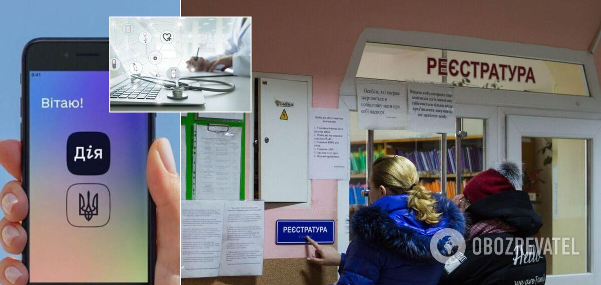 Минздрав планирует ввести электронный кабинет пациента: как он будет работать