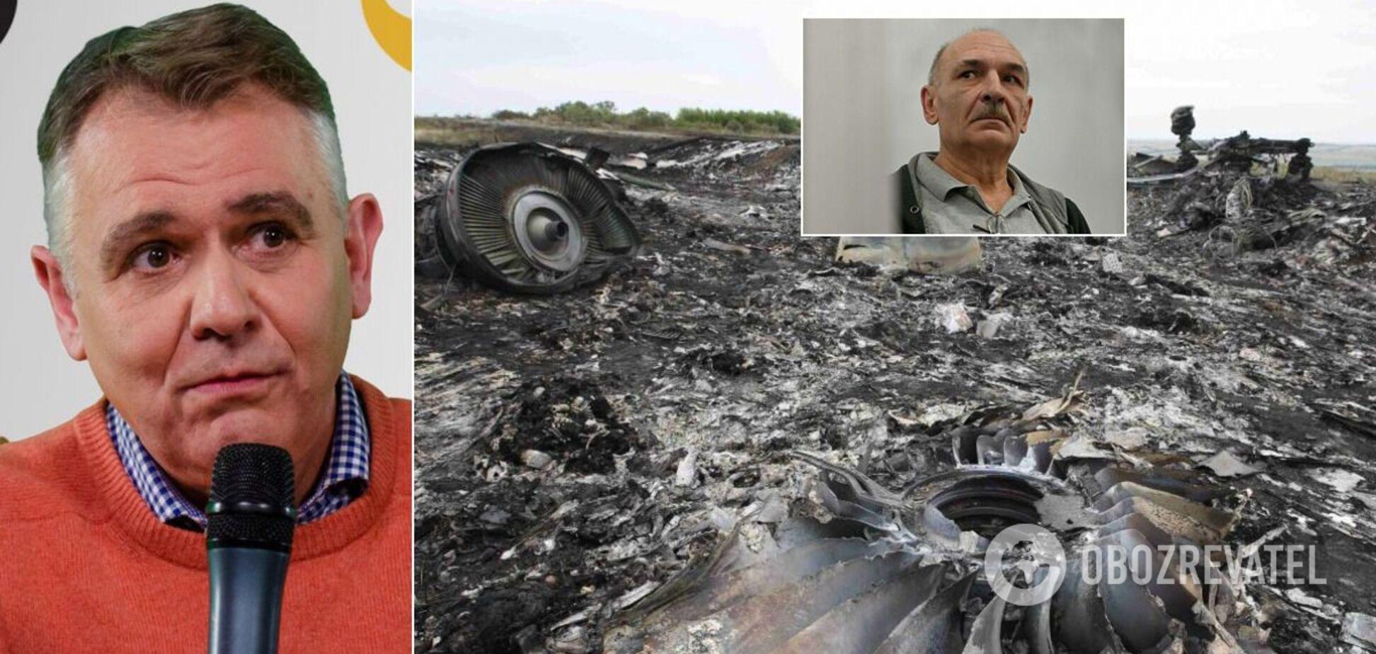 Посол Нідерландів пригадав Україні видачу Росії терориста Цемаха