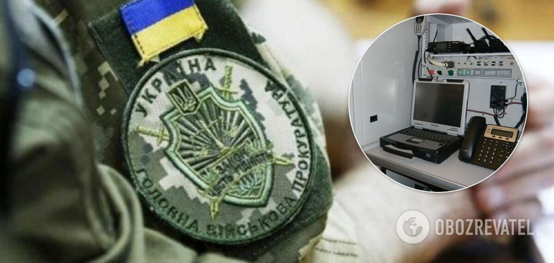 На Черниговщине военный украл имущества на 200 тысяч гривен