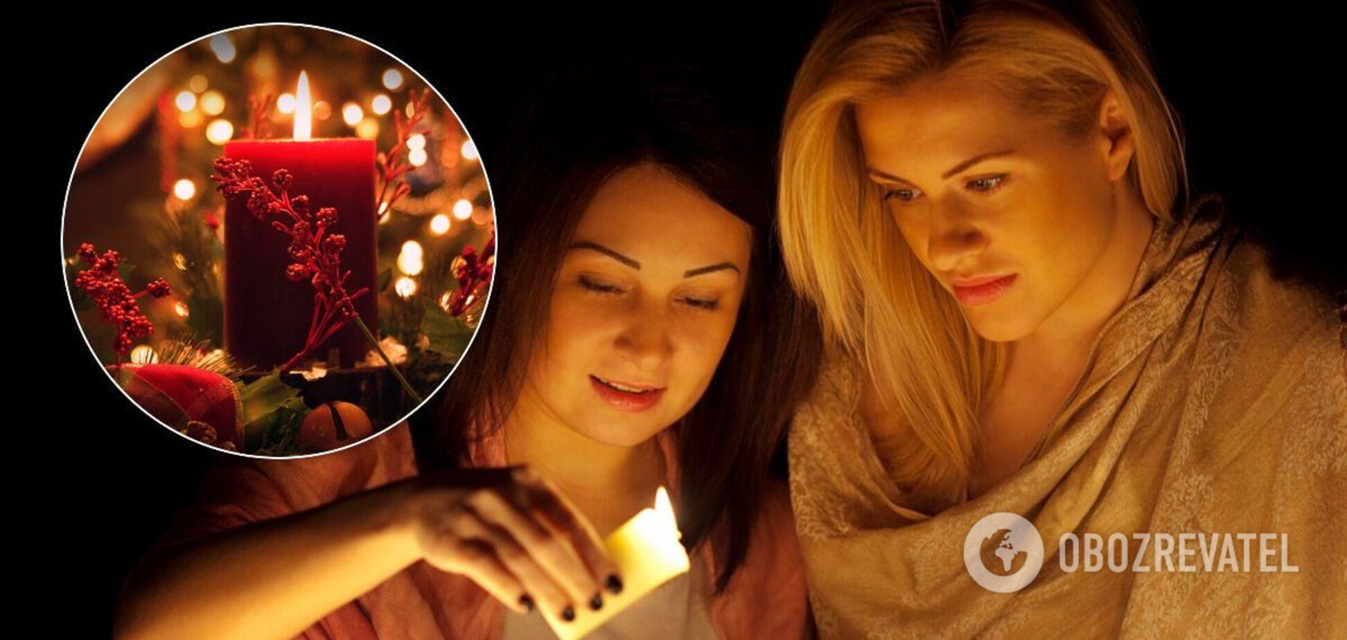 В народе считается, что в Рождество усиливается связь с потусторонним миром
