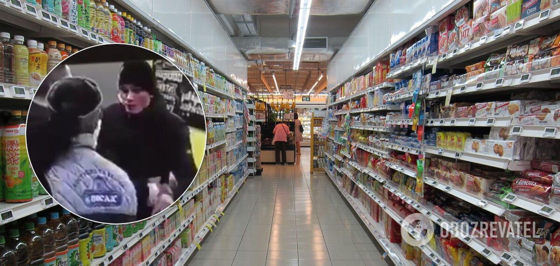Конфлікт в супермаркеті