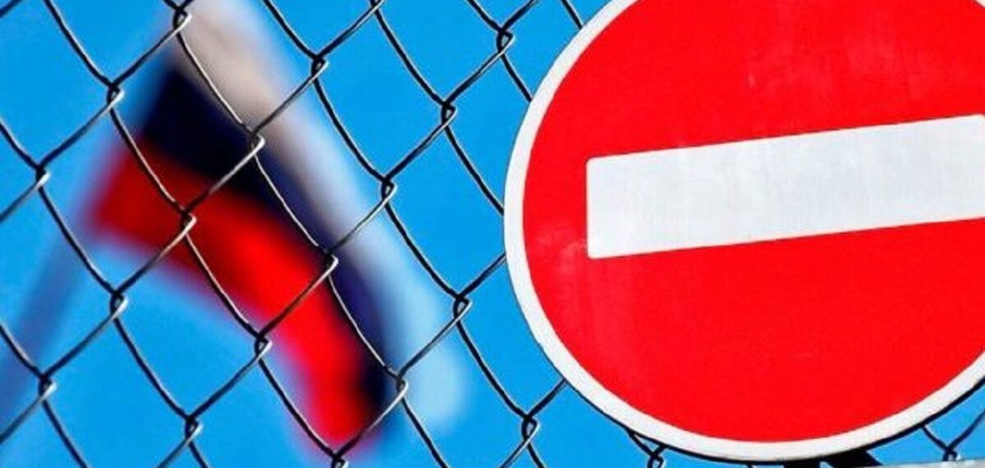 Заборона російськомовного продукту