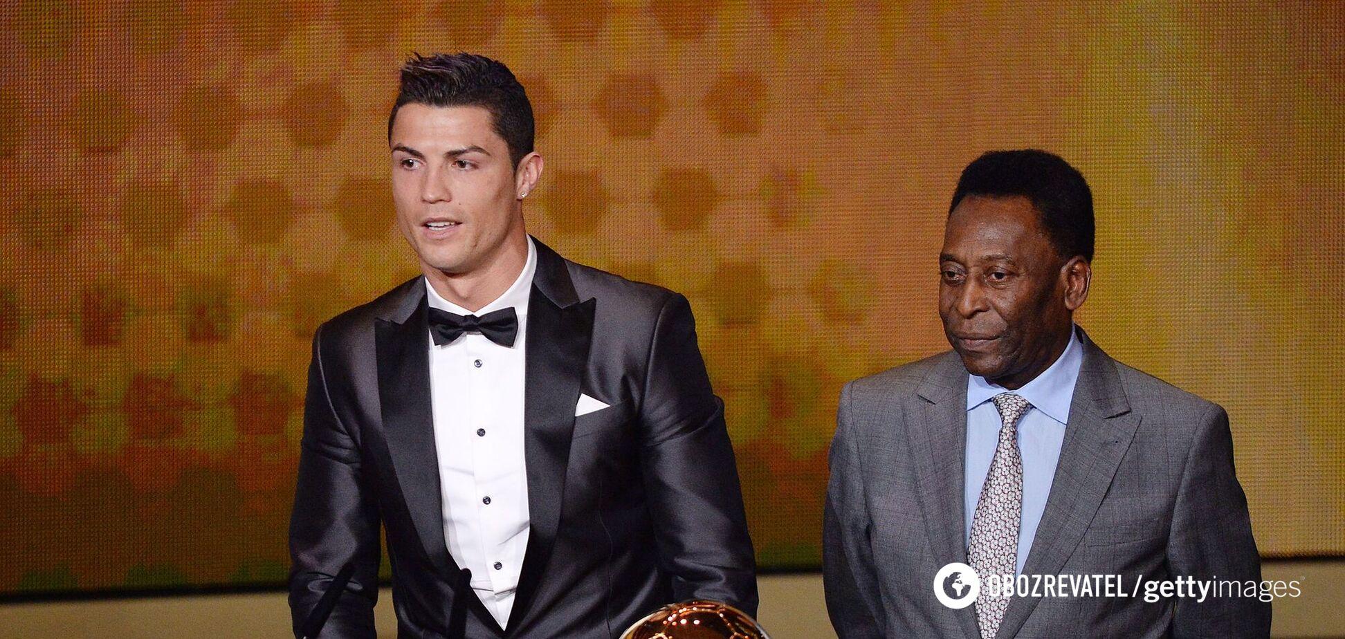Криштиану Роналду и Пеле на церемонии вручения 'Золотого мяча'