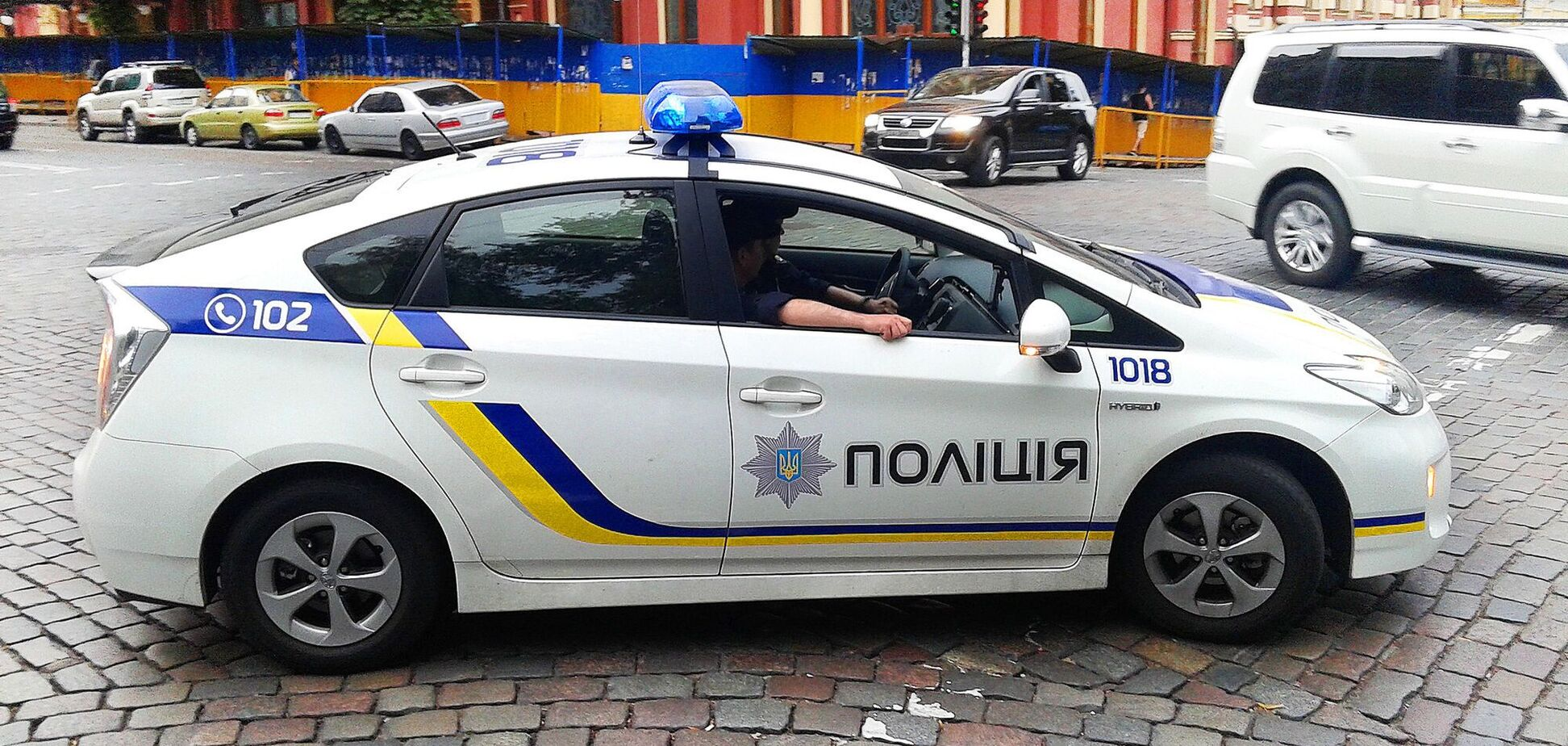 Сотрудник таможни наехал на полицейского