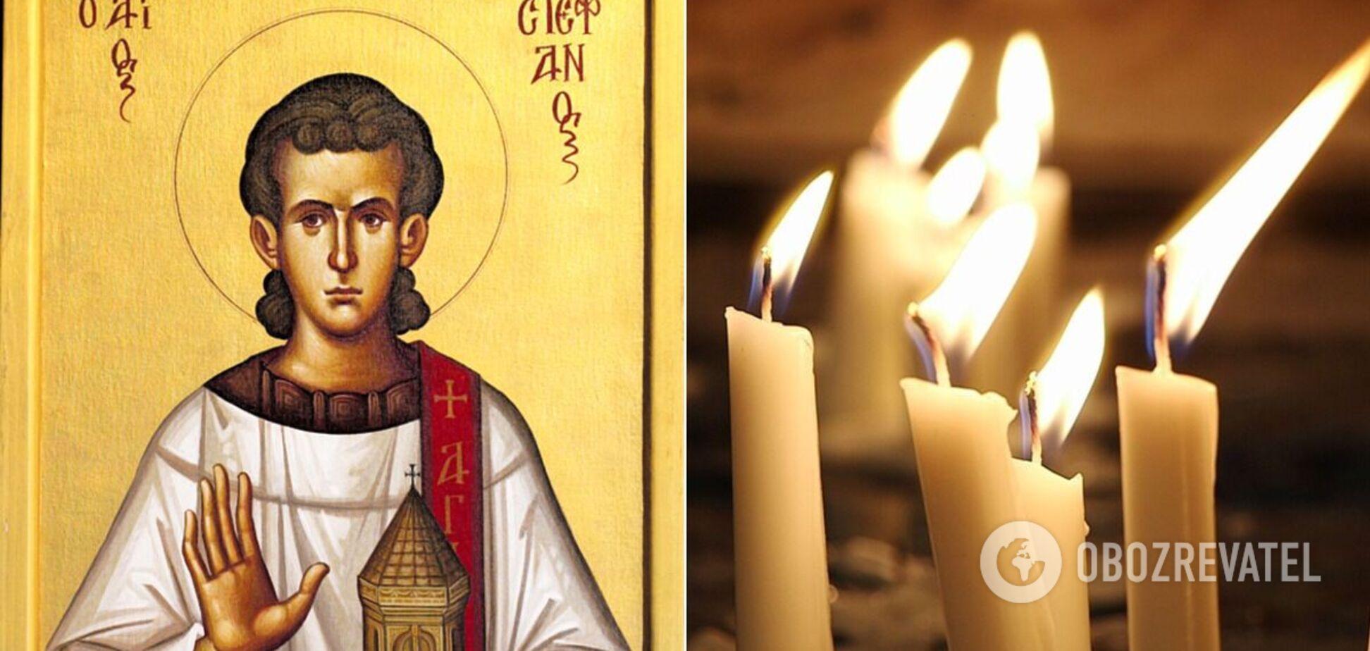 Святий Степан був першим християнським мучеником