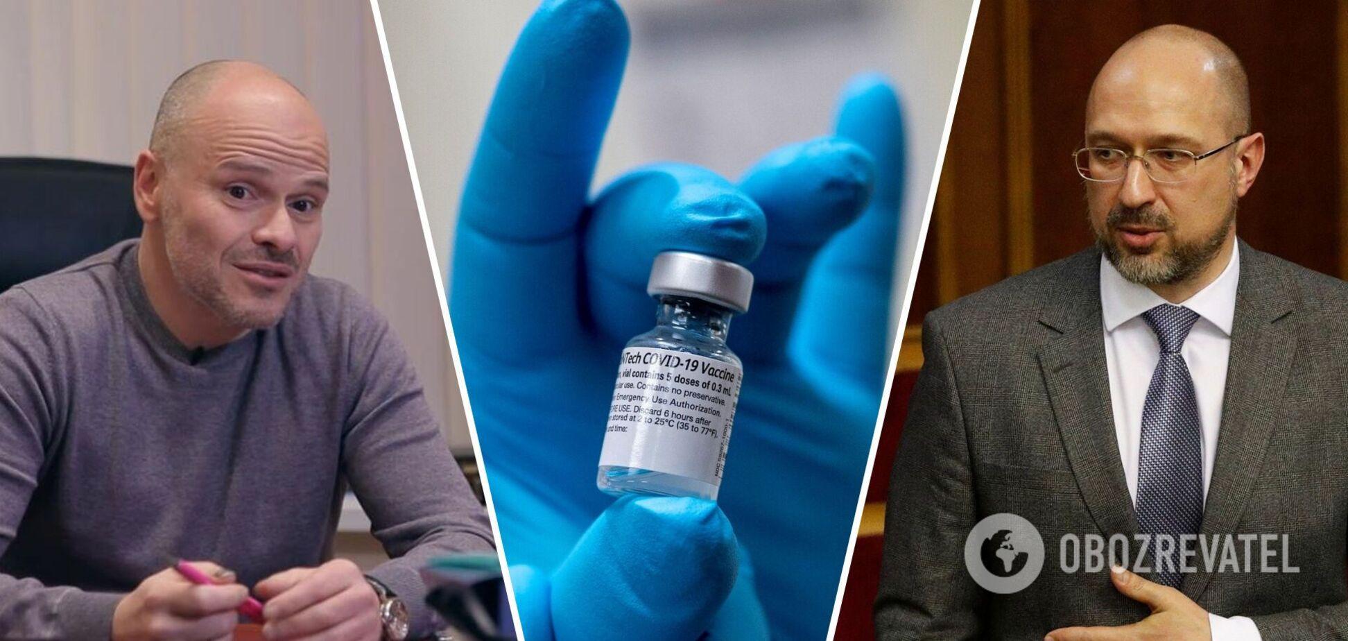 Вакцина для избранных? Как Украина попала в скандал из-за COVID-19