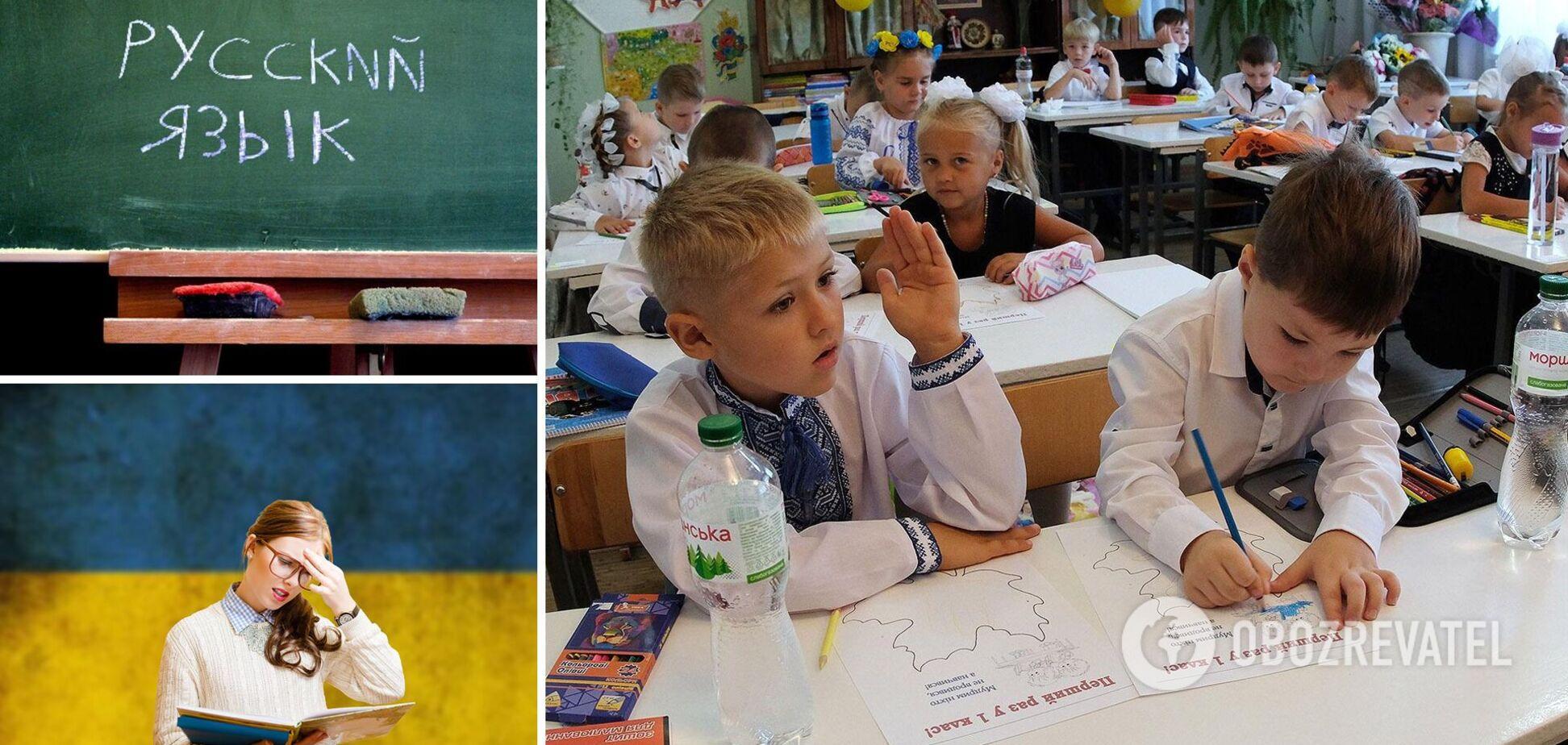 'Элите он не нужен'? Школы и садики сопротивляются украинскому языку: какие лазейки используют