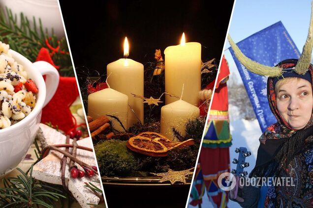 Старий Новий рік в Україні: історія свята, традиції та прикмети