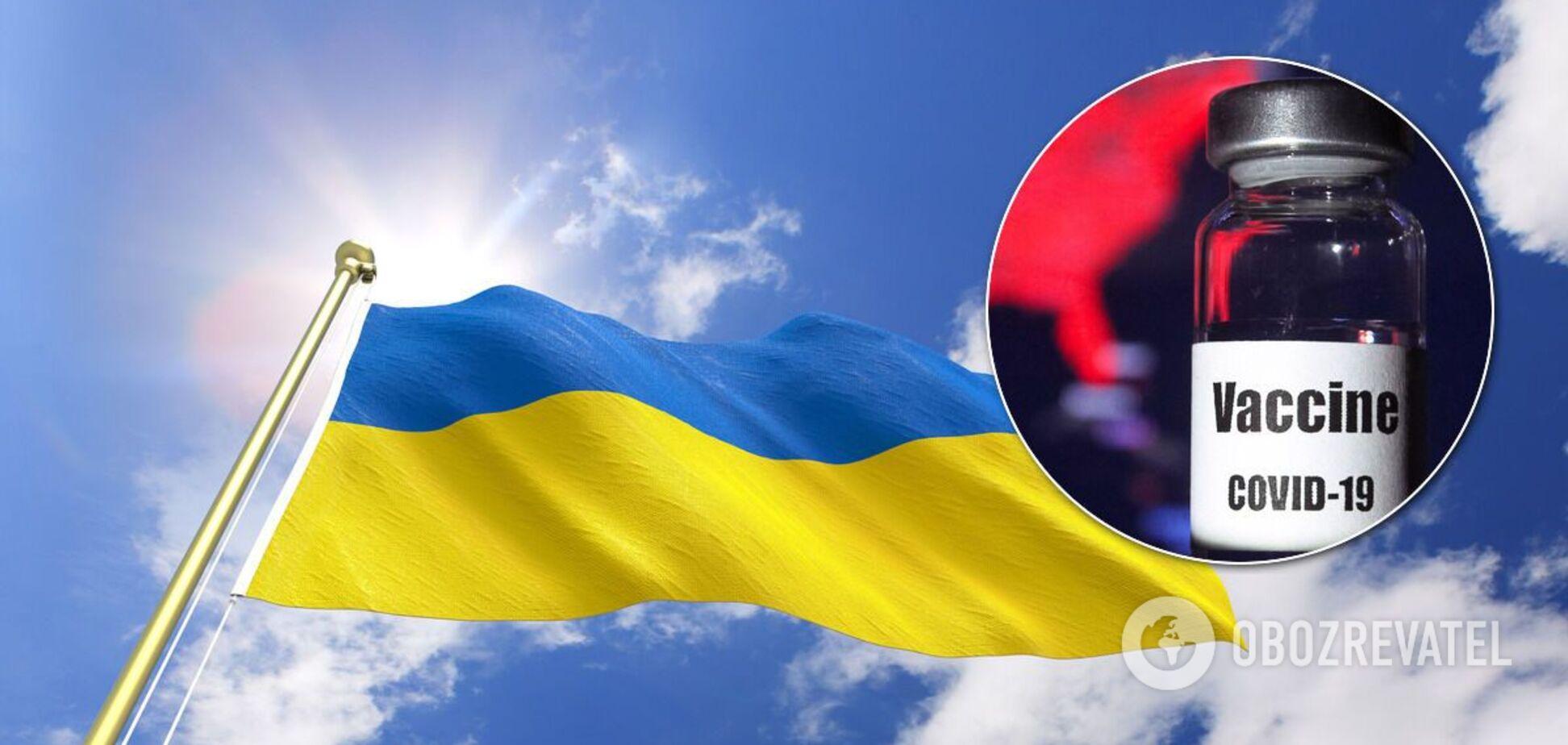Незаконная вакцинация в Украине