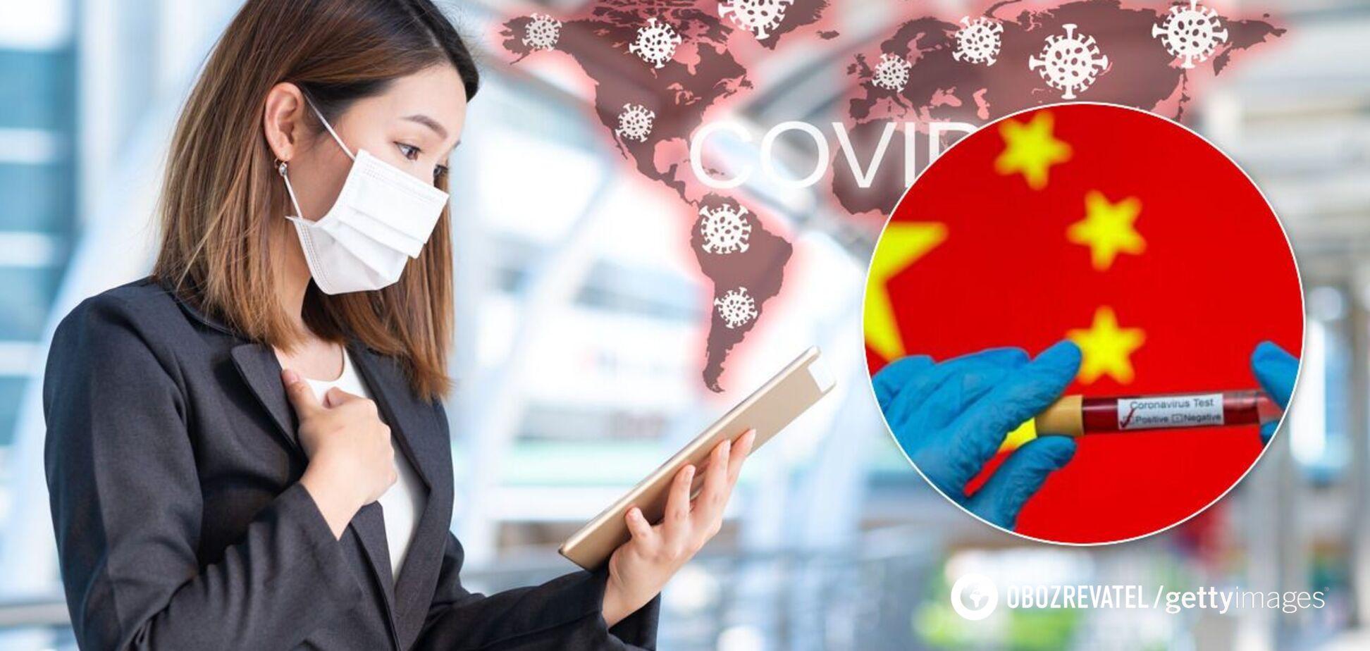 Китай отказался впустить в страну экспертов ВОЗ для изучения происхождения COVID-19
