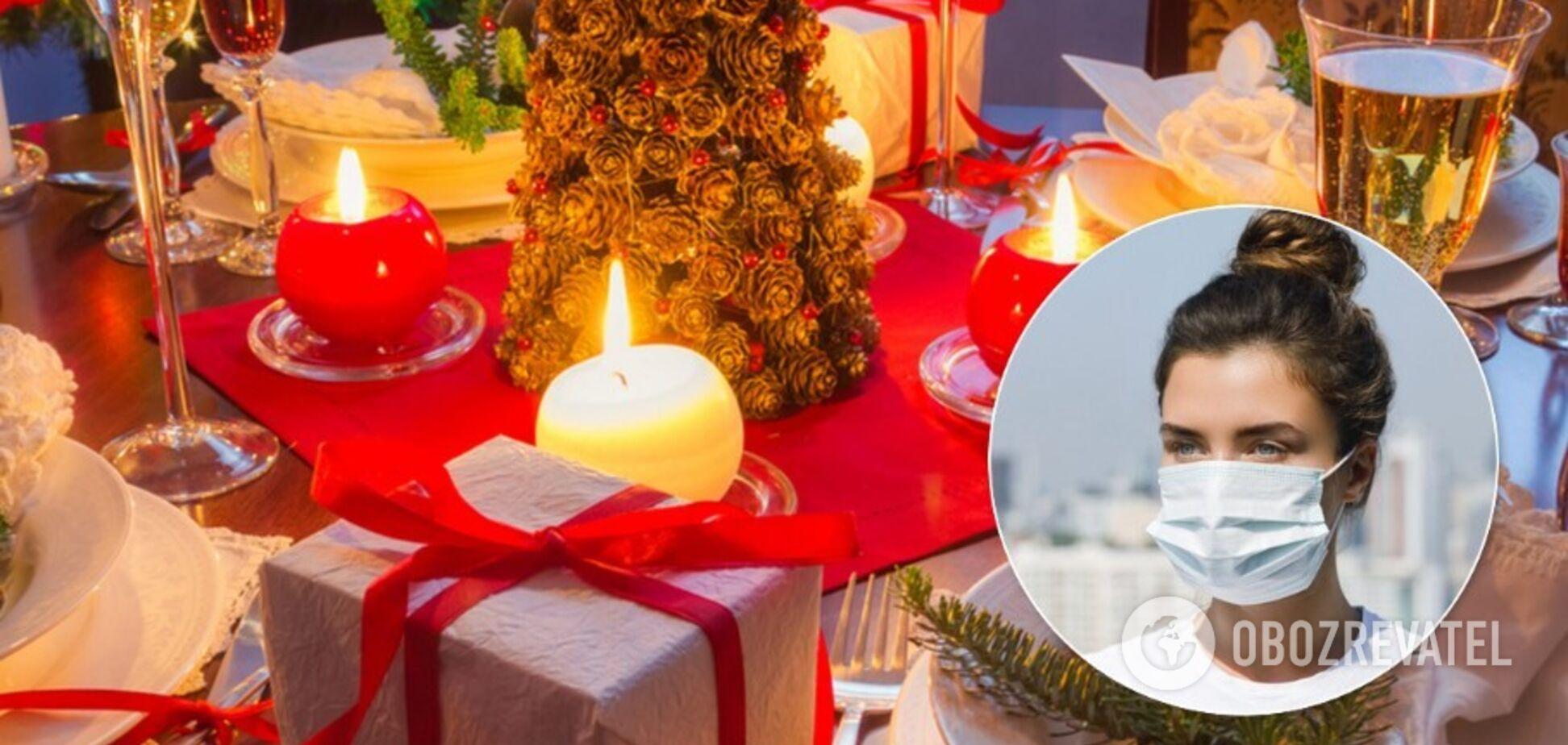 Украинцам напомнили о карантинных ограничениях накануне Рождества