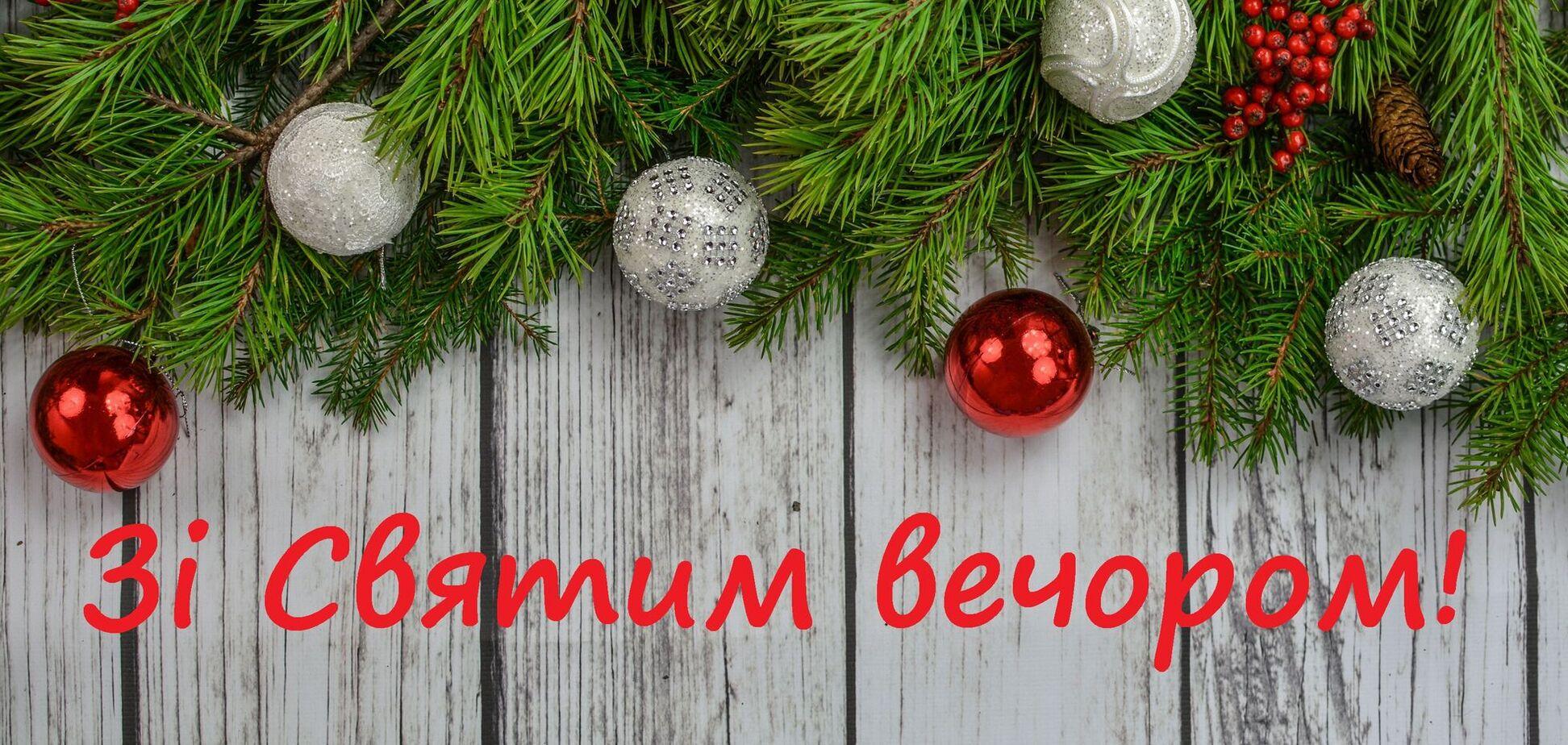 В канун Рождества верующие соблюдают строгий пост