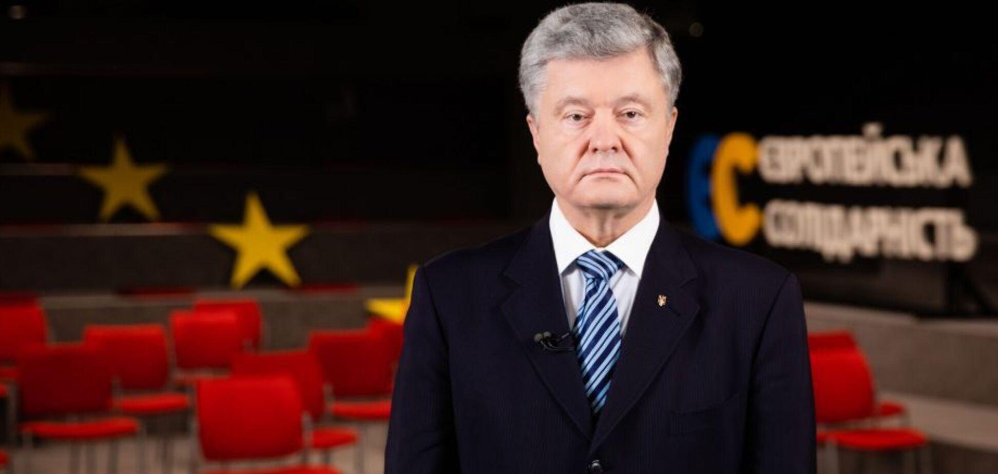 Петро Порошенко привітав Україну з перемогою в Європейському суді