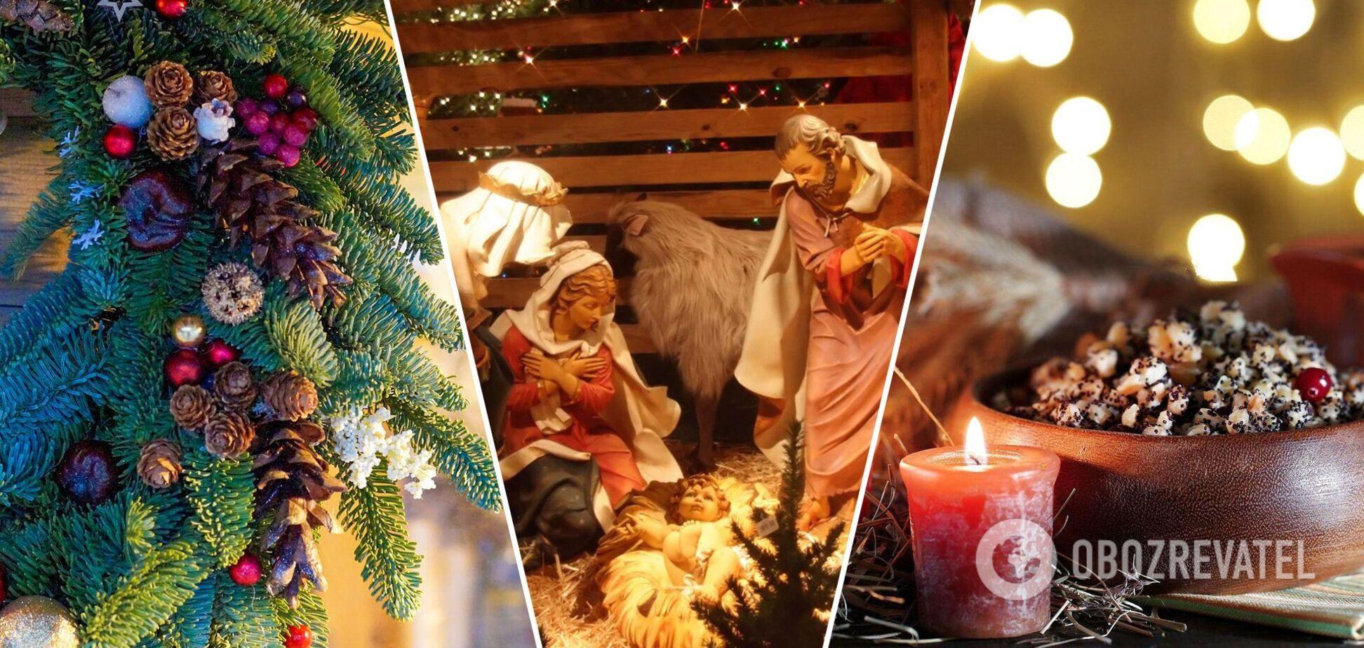 Україна відзначає світле свято Різдва Христового