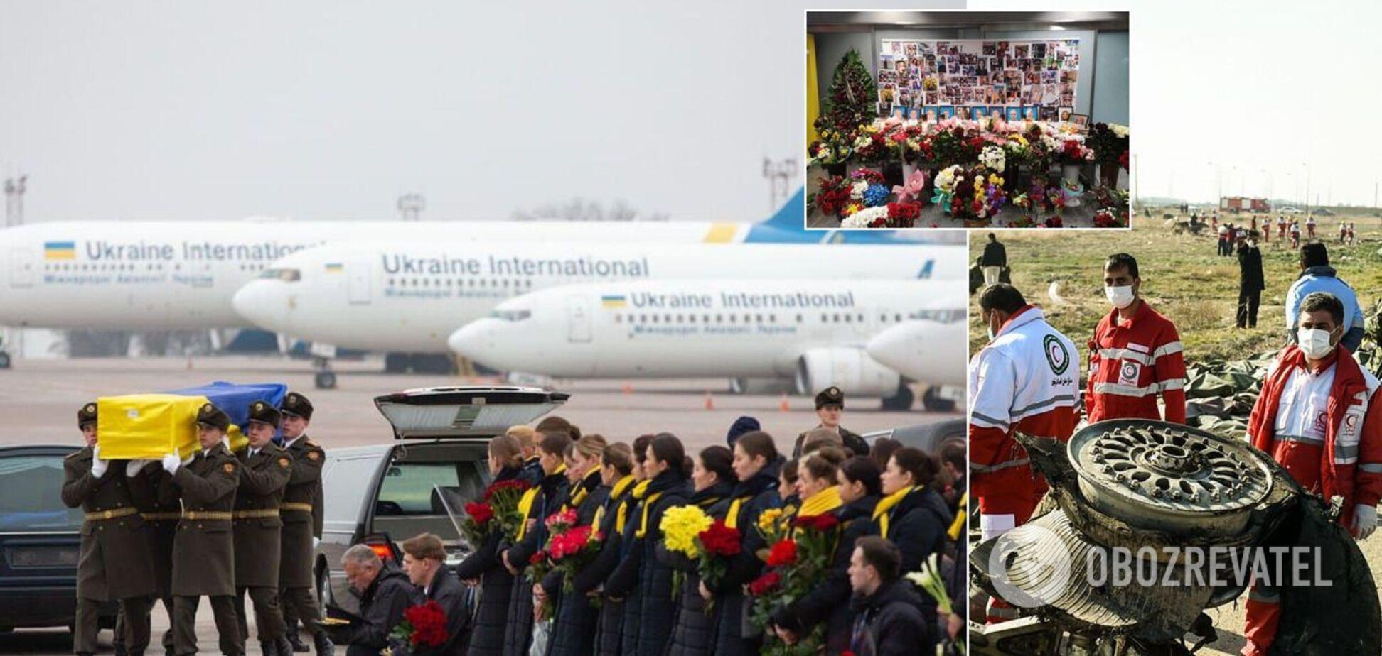 Украинский самолет авиакомпании МАУ был сбит 8 января 2020 года в небе над Тегераном