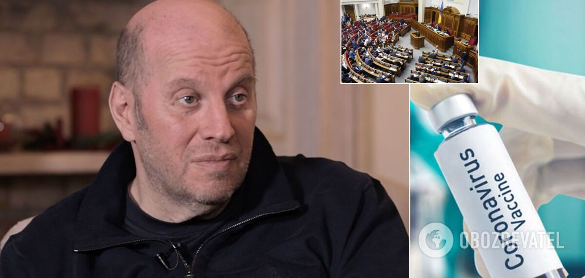 Бродський про контрабанду вакцини в Україні: опозиція мовчить, теж кололась?