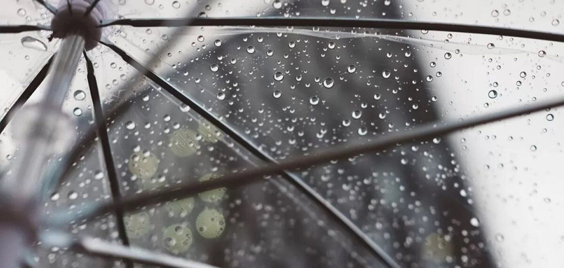 Украину 7 января накроют дожди