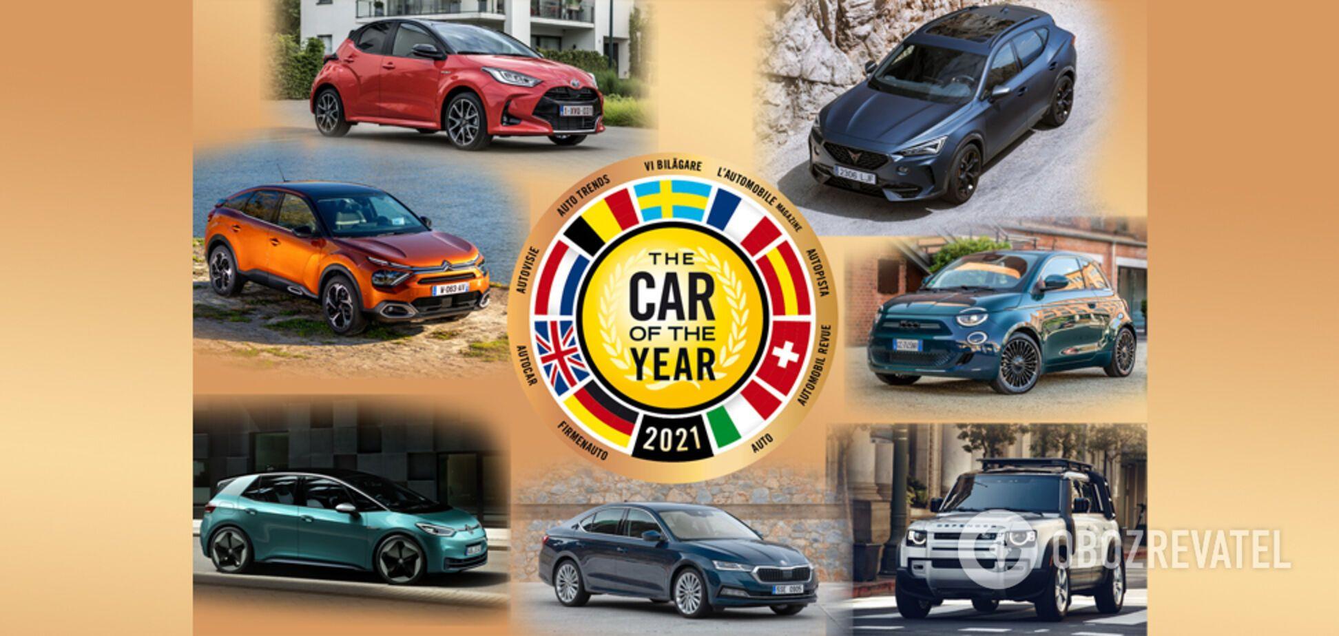В Европе определили семерку финалистов конкурса 'Автомобиль года'