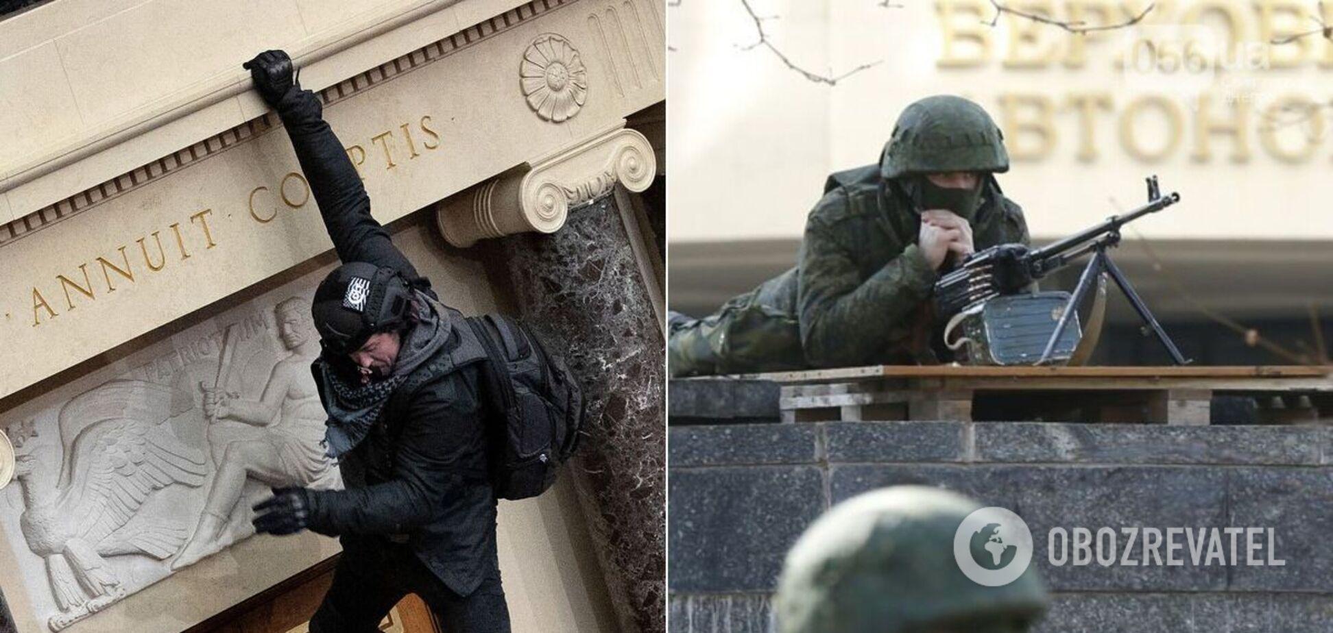 Не-Майдан, або Ігри з ворогом