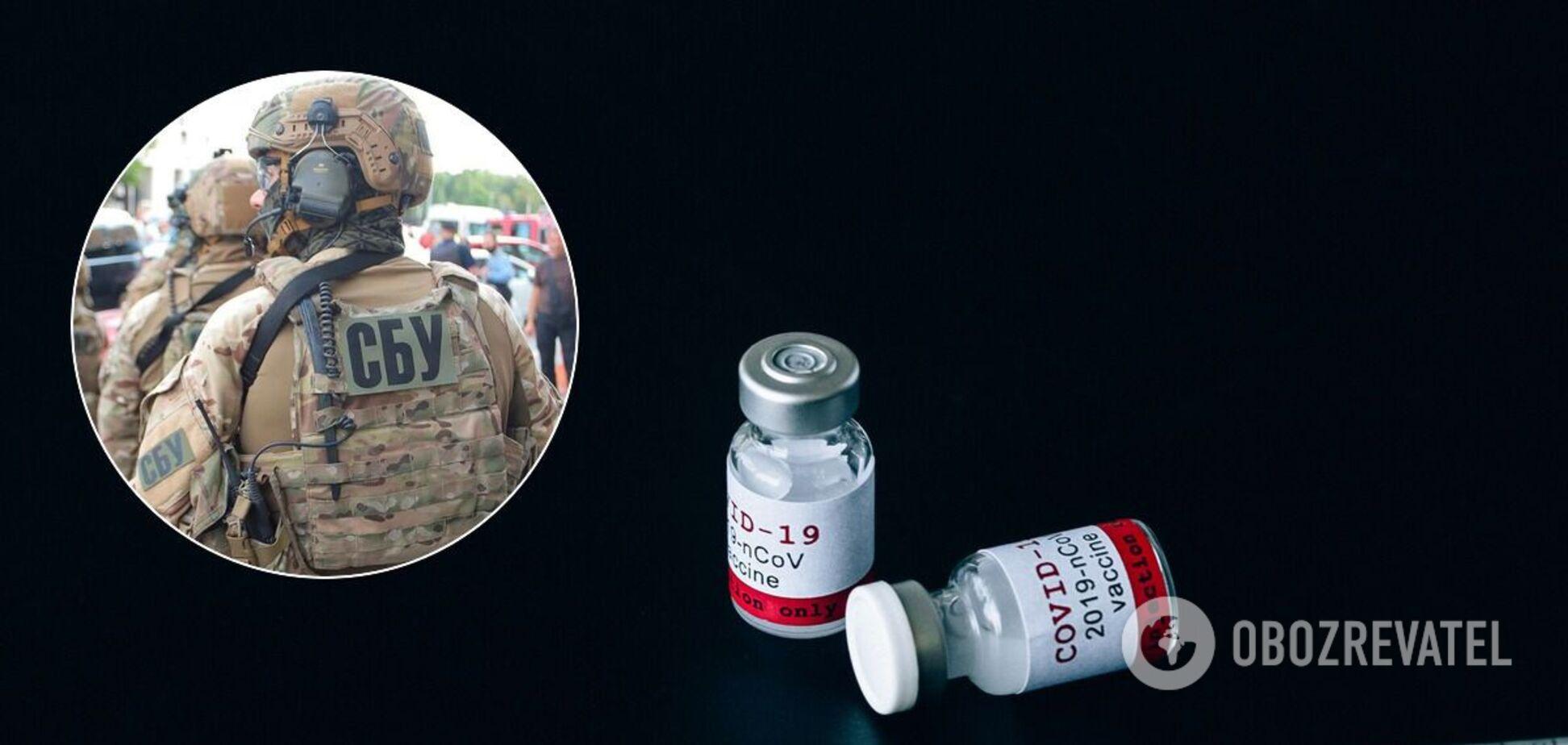 СБУ начала расследование контрабанды вакцины в Украину