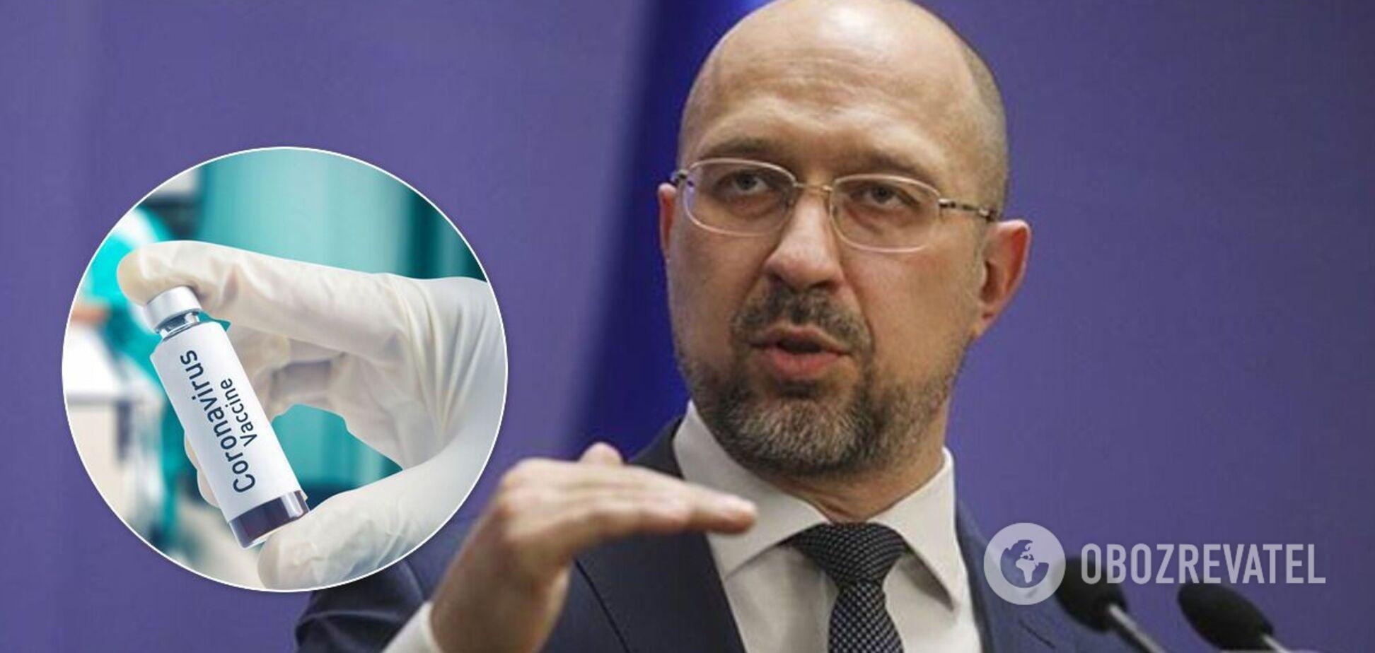 Шмигаль попросив Єврокомісію допомогти Україні швидше отримати вакцину від COVID-19
