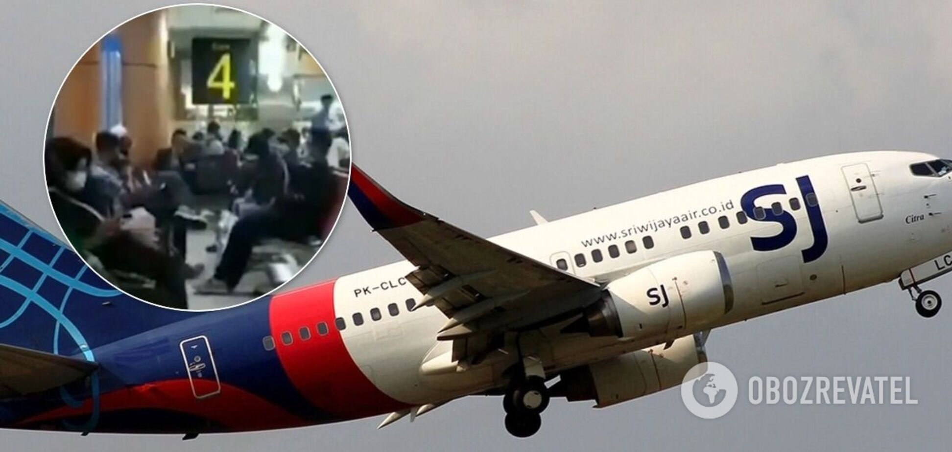 Авіакатастрофа в Індонезії: з'явилися кадри з аеропорту, куди прямував Boeing