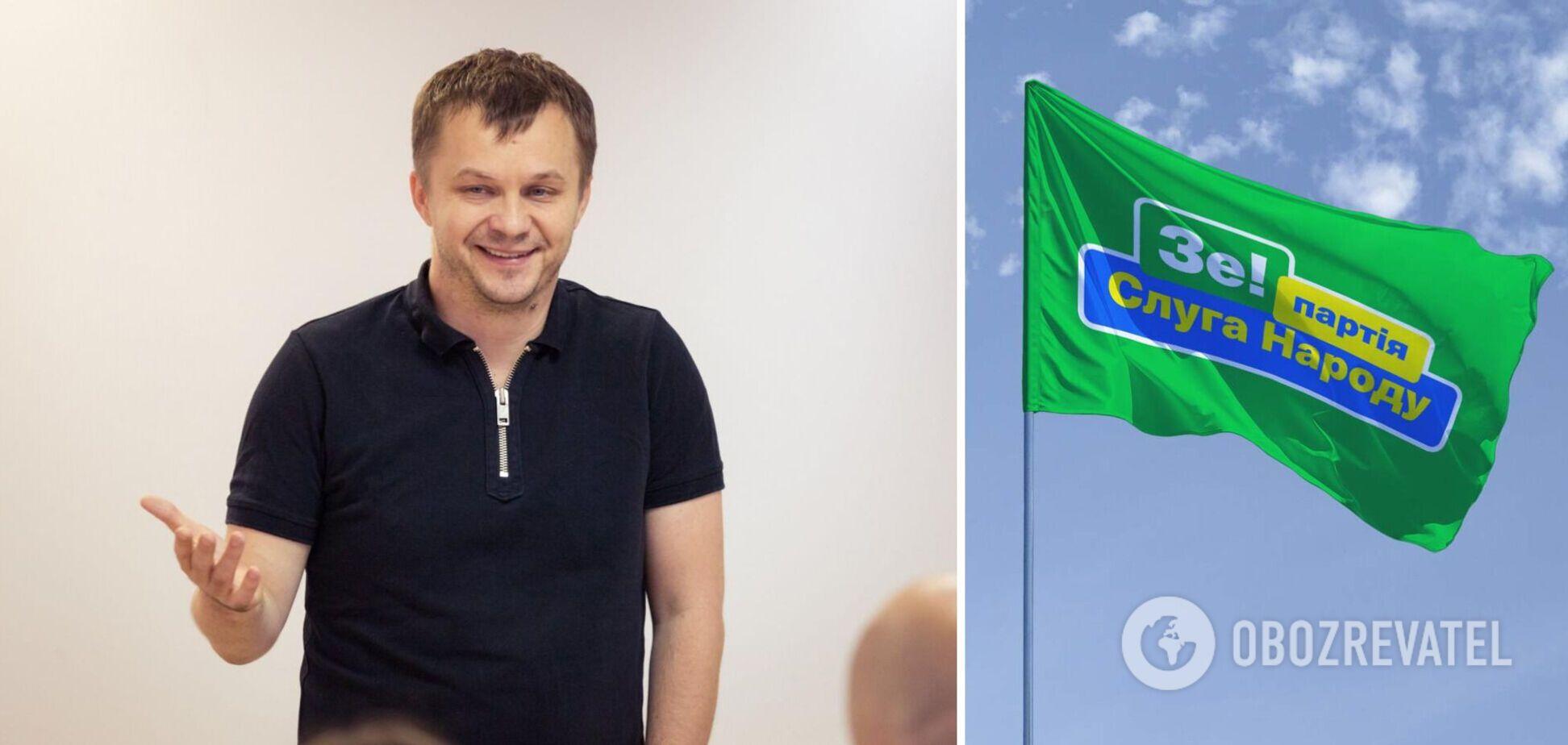 Повернення Донбасу і Криму до 2030 року: 'Слугам' у Трускавці представили План трансформації країни