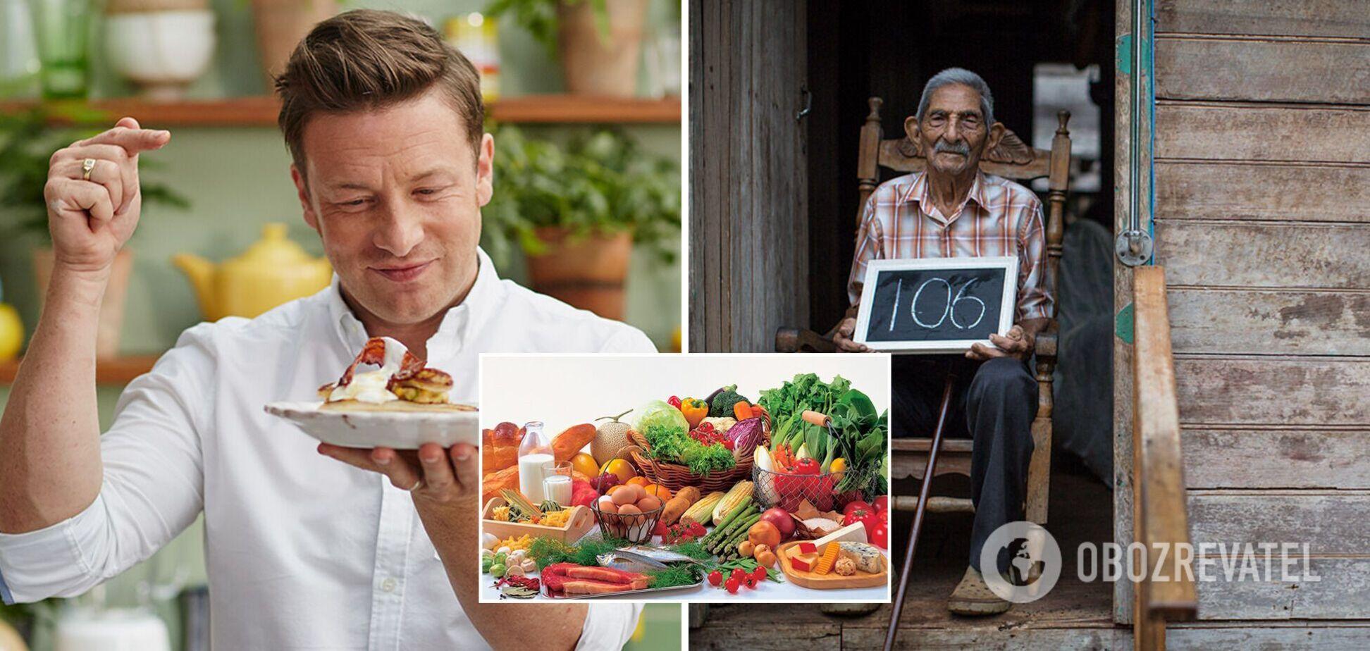 Джеймі Олівер назвав 14 продуктів, що сприяють довголіттю